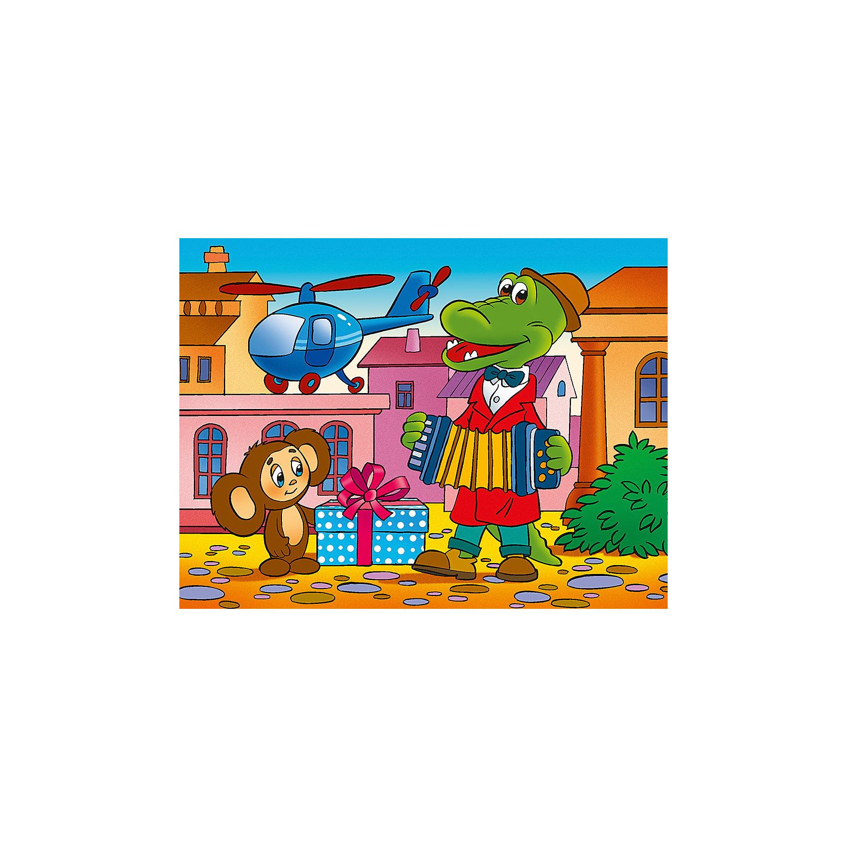 Кубики Чебурашка, 12шт, Step puzzleКубики Чебурашка, 12шт, Step puzzle (Степ пазл) – прекрасный комплект для развлечения, приятного времяпрепровождения с пользой для малыша.<br>Наборы из 12 кубиков – для тех, кто освоил навык сборки картинки из 9 кубиков. Заложенный дидактический принцип «от простого к сложному» позволит ребёнку поверить в свои силы. А герои популярного мультфильма сделают кубики любимой игрушкой. Кубики – это увлекательная игра и полезное занятие, развивающее логику, мелкую моторику, внимание и мышление малыша. Кроме того, занятия с кубиками помогают малышу усвоить такие важные понятия как часть и целое.<br><br>Дополнительная информация:<br><br>- В наборе: 12 кубиков<br>- Сторона кубика: 4 см.<br>- Размер готовой картинки: 12х16 см.<br>- Упаковка: картонная коробка<br>- Размер упаковки: 16х12х4 см.<br>- Вес: 300 гр.<br><br>Кубики Чебурашка, 12шт, Step puzzle (Степ пазл) можно купить в нашем интернет-магазине.<br><br>Ширина мм: 12<br>Глубина мм: 4<br>Высота мм: 16<br>Вес г: 300<br>Возраст от месяцев: 36<br>Возраст до месяцев: 60<br>Пол: Унисекс<br>Возраст: Детский<br>SKU: 4048186