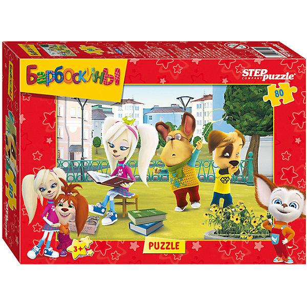 Пазл Лунтик, Барбоскины, 80 деталей, в ассортиментеПазлы для малышей<br>Пазл Лунтик, Барбоскины, 80 деталей, в ассортименте – это развивающая игра-головоломка для детей.<br>Очаровательный Лунтик и веселая семья Барбоскиных приглашают присоединиться к их головокружительным приключениям. Яркие, насыщенные цвета пазла обязательно порадуют малыша и привлекут его внимание. Сборка пазлов - это увлекательное и полезное занятие. Оно способствует развитию у ребенка образного и логического мышления, наблюдательности, мелкой моторики и координации движений руки.<br><br>Дополнительная информация:<br><br>- В ассортименте: пазл Лунтик,пазл Барбоскины<br>- Количество элементов: 80<br>- Размер готовой картинки: 23x16 см.<br>- Материалы: картон, бумага<br>- Размер упаковки: 9х3х13 см.<br>- Вес: 300 гр.<br>- ВНИМАНИЕ! Данный товар представлен в ассортименте. К сожалению, предварительный выбор невозможен. При заказе нескольких единиц данного товара, возможно получение одинаковых<br><br>Пазл Лунтик+Барбоскины, 80 деталей, в ассортименте можно купить в нашем интернет-магазине.<br><br>Ширина мм: 9<br>Глубина мм: 3<br>Высота мм: 13<br>Вес г: 300<br>Возраст от месяцев: 36<br>Возраст до месяцев: 120<br>Пол: Унисекс<br>Возраст: Детский<br>Количество деталей: 80<br>SKU: 4048193