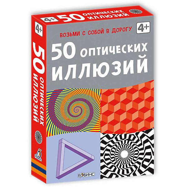 Карточки 50 оптических иллюзийОбучающие карточки<br>Карточки 50 оптических иллюзий – это набор карточек с оптическими иллюзиями, которые показывают насколько удивительно устроено зрение.<br>50 оптических иллюзий - набор карточек, выпущенных по лицензии известного английского издательства Асборн, который входит в серию Возьми с собой в дорогу. Внутри коробки 50 двусторонних карточек с удивительными оптическими иллюзиями и описаниями, как они работают. Погрузившись в поразительный мир оптических иллюзий, ваш ребенок научится их разоблачать. В наборе есть карточка-разоблачитель со специальным отверстием и линейками, которая поможет понять, в чем состоит иллюзия. Карточки с иллюзиями помогут скоротать время в дороге и окажут полезное влияние на развитие внимания и зрения. Они изготовлены из плотного двухстороннего мелованного картона и имеют закругленные края.<br><br>Дополнительная информация:<br><br>- В коробке: 50 двухсторонних карточек<br>- Автор: Сэм Таплин<br>- Редактор: Наталья Ерофеева<br>- Серия: Возьми с собой в дорогу<br>- Издательство: Робинс<br>- Иллюстрации: цветные<br>- Материал: мелованный картон<br>- Размер карточек 15,5х9,8 см.<br>- Размер коробки: 155 х 115 х 25 мм.<br>- Вес: 283 гр.<br><br>Карточки 50 оптических иллюзий можно купить в нашем интернет-магазине.<br><br>Ширина мм: 155<br>Глубина мм: 115<br>Высота мм: 25<br>Вес г: 283<br>Возраст от месяцев: 36<br>Возраст до месяцев: 96<br>Пол: Унисекс<br>Возраст: Детский<br>SKU: 4050219