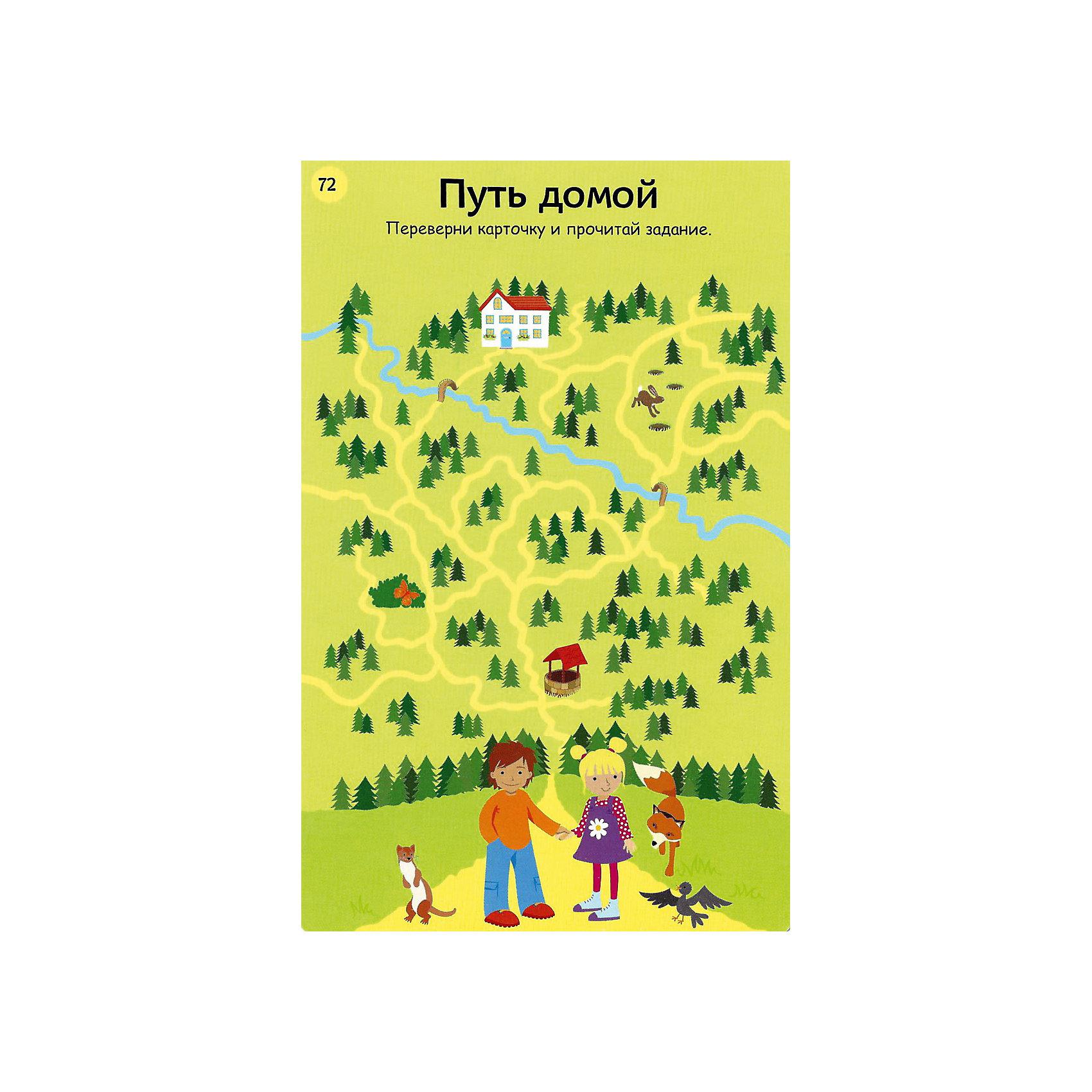 """Карточки """"Игры-головоломки"""" от myToys"""
