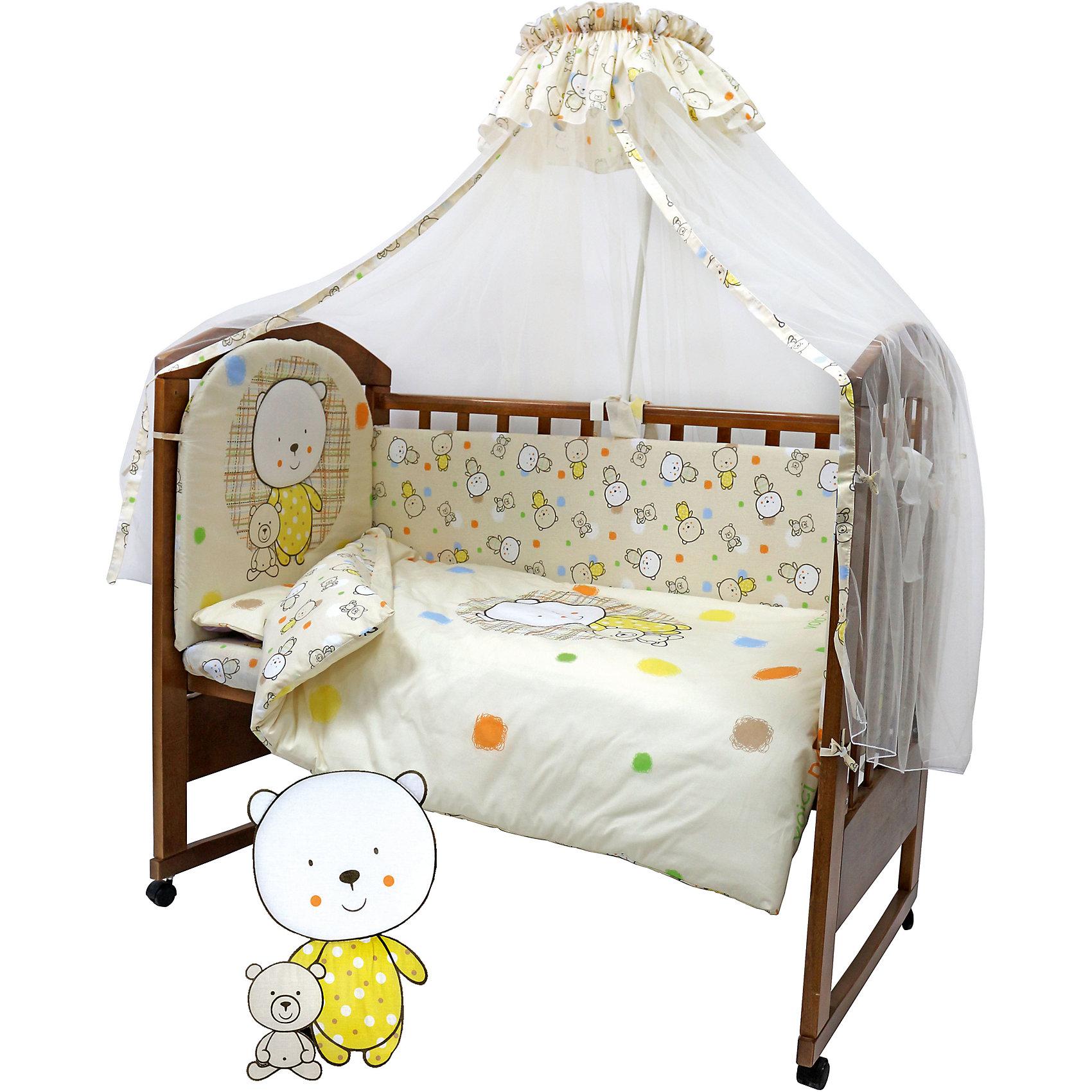 Постельное белье Мой Медвежонок, 7 пр., бежевыйПостельное белье Мой Медвежонок - прекрасный вариант для деткой кроватки. Нежная расцветка и спокойный принт создадут нужную для сна атмосферу и подарят крепкий сон вашему крохе. Белье изготовлено из натурального хлопка - безопасного гипоаллергенного материала очень приятного к телу. <br><br>Дополнительная информация:<br><br>Комплектация:<br>Балдахин 4,5м. (сетка)<br>Охранный бампер 360*40см. (из 4-х частей на молнии, наполнитель – холлофайбер)<br>Подушка 40*60см. (наполнитель – холлофайбер)<br>Одеяло 140*110см. (наполнитель – холлофайбер)<br>Наволочка 40*60см.<br>Пододеяльник 147*112см.<br>Простынь на резинке 120*60см.<br>Ткань – 100% хлопок<br><br>Постельное белье Мой Медвежонок, 3 пр., бежевое, можно купить в нашем магазине.<br><br>Ширина мм: 600<br>Глубина мм: 600<br>Высота мм: 200<br>Вес г: 4000<br>Возраст от месяцев: 0<br>Возраст до месяцев: 36<br>Пол: Унисекс<br>Возраст: Детский<br>SKU: 4051712