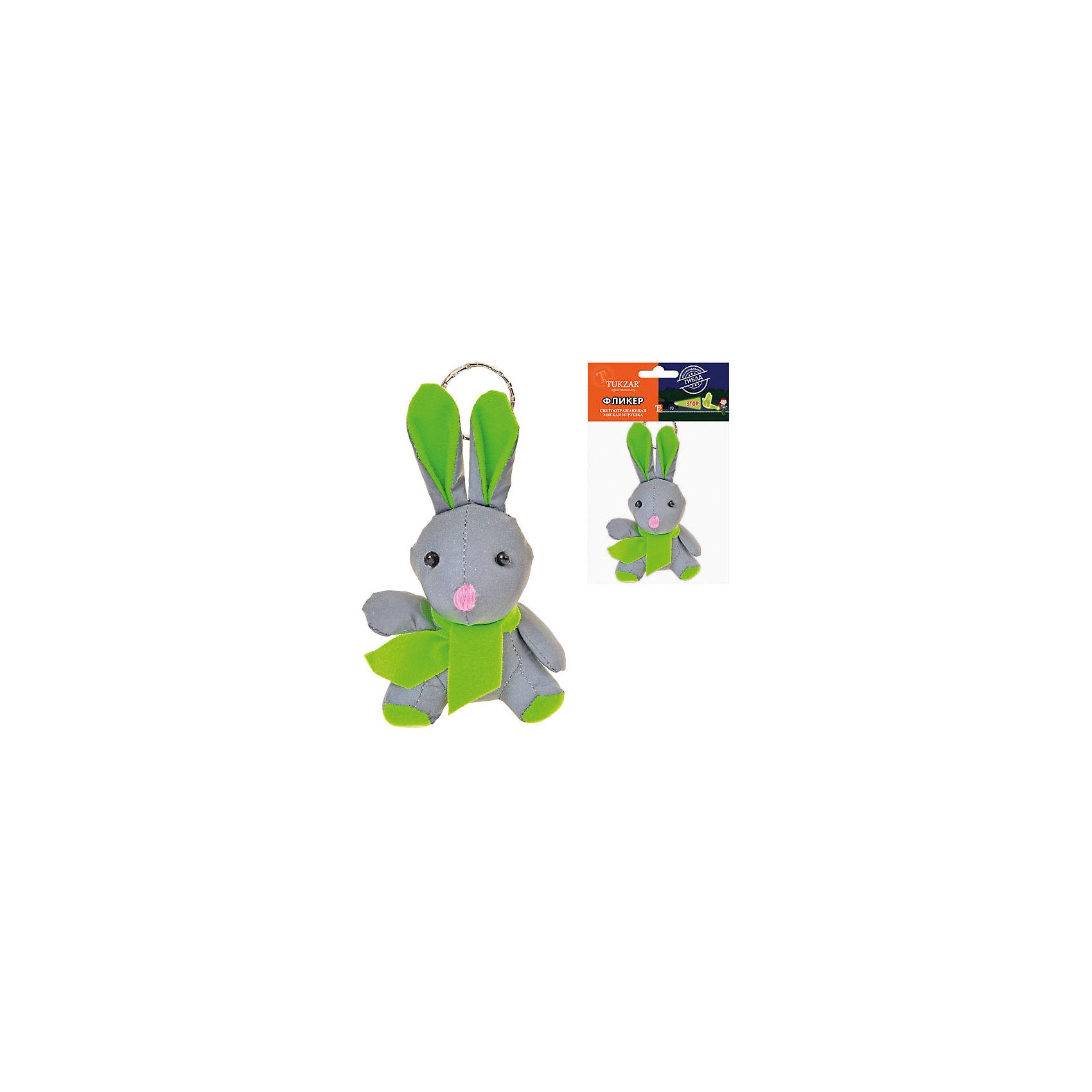 Светоотражающая мягкая игрушка с брелоком Зайчик