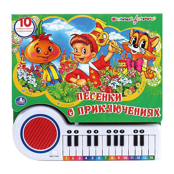 Книга-пианино Песенки о приключенияхКниги по фильмам и мультфильмам<br>Замечательна книга-пианино приведет в восторг всех малышей! Можно читать увлекательные истории или же послушать веселые добрые песенки. Кроме того, кроха может проиграть на клавишах самостоятельно, переключив режим пианино. На каждой странице книги представлен текст песенки (вся песенка или ее часть) с разноцветными нотками, которые соответствуют цвету клавиш пианино.<br><br>Дополнительная информация:<br><br>- Формат: 26х25,5 см.<br>- Переплет: картон.<br>- Количество страниц: 20.<br>- Иллюстрации: цветные.<br>-Элемент питания: 2 батарейки ААА (в комплекте).<br><br>Книгу-пианино Песенки о приключениях, можно купить в нашем магазине.<br><br>Внимание! В соответствии с Постановлением Правительства Российской Федерации от 19.01.1998 № 55, непродовольственные товары надлежащего качества нижеследующих категорий не подлежат возврату и обмену: непериодические издания (книги, брошюры, альбомы, картографические и нотные издания, листовые изоиздания, календари, буклеты, открытки, издания, воспроизведенные на технических носителях информации).<br>Ширина мм: 260; Глубина мм: 260; Высота мм: 30; Вес г: 780; Возраст от месяцев: 12; Возраст до месяцев: 60; Пол: Унисекс; Возраст: Детский; SKU: 4053328;