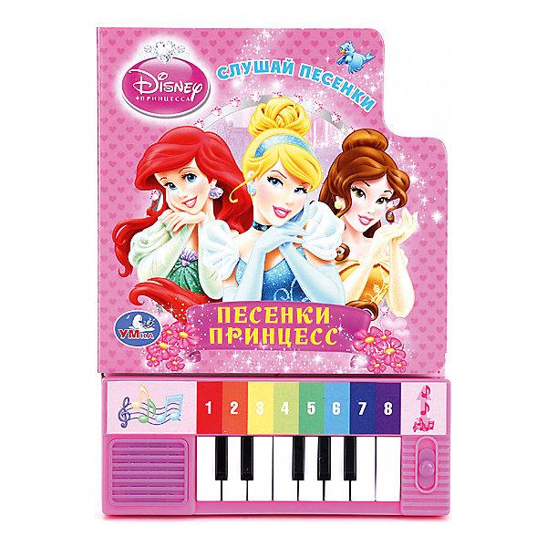 Книга-пианино с 8 кнопками Песенки принцесс, Принцессы ДиснеяМузыкальные книги<br>Замечательна книга-пианино приведет в восторг всех девочек! Можно рассматривать яркие картинки или же послушать веселые добрые песенки. Кроме того, кроха может проиграть на клавишах самостоятельно, переключив режим пианино. На каждой странице книги представлен текст песенки (вся песенка или ее часть) с разноцветными нотками, которые соответствуют цвету клавиш пианино.<br><br>Дополнительная информация:<br><br>- Формат: 14,3х20,2 см.<br>- Переплет: картон.<br>- Количество страниц: 10.<br>- Иллюстрации: цветные.<br>-Элемент питания: 2 батарейки ААА (в комплекте).<br>- 8 клавиш.<br><br>Книгу-пианино с 8 кнопками Песенки принцесс, Принцессы Диснея (Disney princess), можно купить в нашем магазине.<br><br>Ширина мм: 150<br>Глубина мм: 200<br>Высота мм: 20<br>Вес г: 280<br>Возраст от месяцев: 12<br>Возраст до месяцев: 60<br>Пол: Женский<br>Возраст: Детский<br>SKU: 4053332