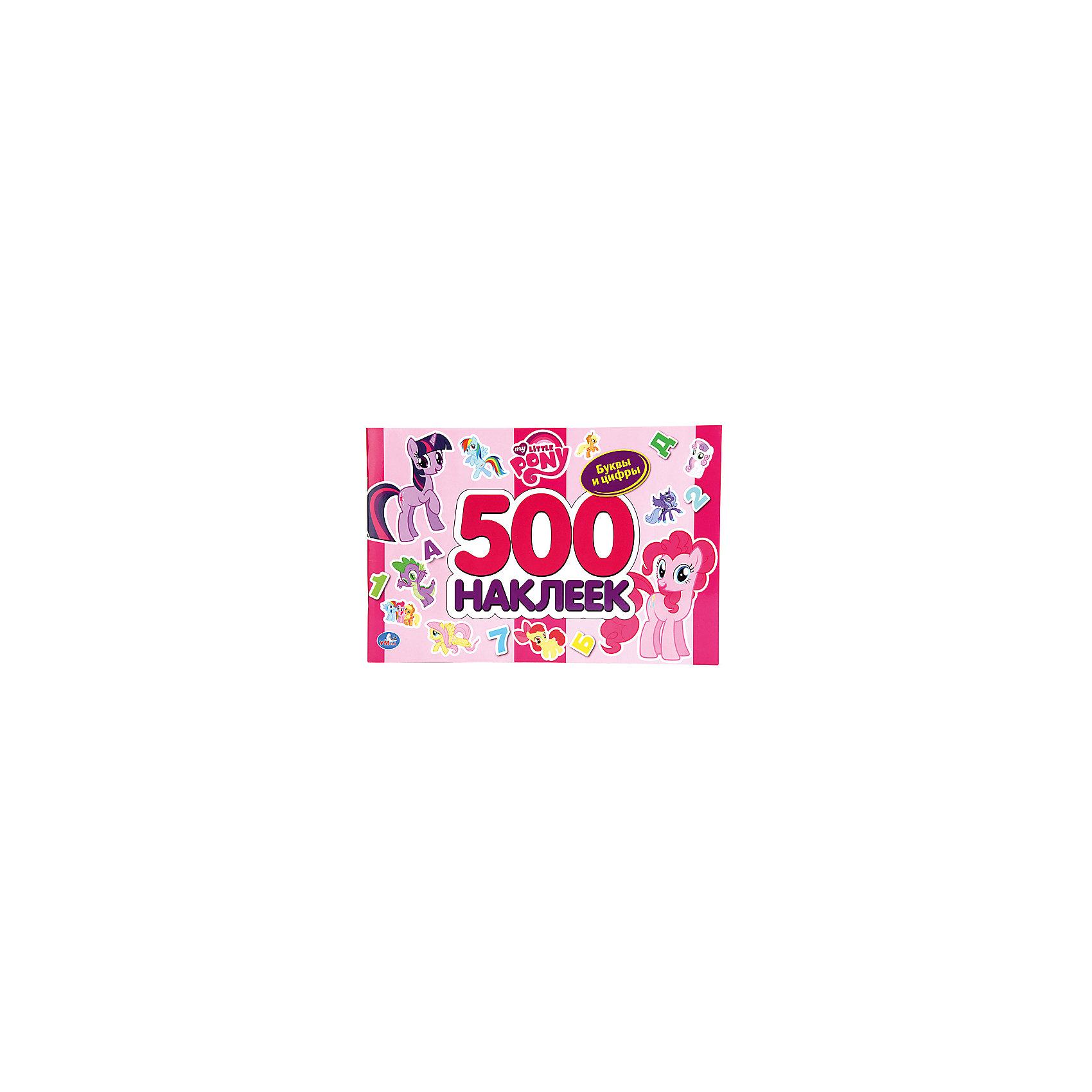 Альбом с наклейками 500 наклеек, Мой маленький пониКнижки с наклейками<br>Этот замечательный набор наклеек -  целый мир My Little Pony (Май Литл Пони. 500 ярких стикеров сложатся в альбоме в увлекательную историю. Среди наклеек есть буквы и цифры, которые ребенок сможет выучить в процессе игры. <br><br>Дополнительная информация:<br><br>- Формат: 30х20 см.<br>- Переплет: мягкий.<br>- Количество страниц: 12.<br>- Иллюстрации: цветные.<br>- Комплектация: 500 наклеек, альбом.<br><br>Альбом с наклейками 500 наклеек, Мой маленький пони, можно купить в нашем магазине.<br><br>Внимание! В соответствии с Постановлением Правительства Российской Федерации от 19.01.1998 № 55, непродовольственные товары надлежащего качества нижеследующих категорий не подлежат возврату и обмену: непериодические издания (книги, брошюры, альбомы, картографические и нотные издания, листовые изоиздания, календари, буклеты, открытки, издания, воспроизведенные на технических носителях информации).<br><br>Ширина мм: 300<br>Глубина мм: 200<br>Высота мм: 5<br>Вес г: 80<br>Возраст от месяцев: 12<br>Возраст до месяцев: 60<br>Пол: Женский<br>Возраст: Детский<br>SKU: 4053341