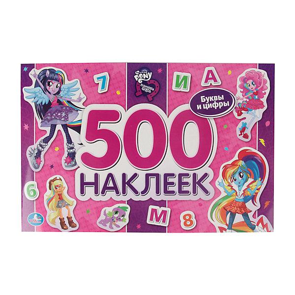 Альбом с наклейками 500 наклеек. Девочки из Эквестрии, Мой маленький пониКнижки с наклейками<br>Этот замечательный набор наклеек -  целая история Equestria Girls (Эквестрия Герлз), которую ребенок сделает сам. 500 ярких стикеров с любимыми героями сложатся в альбоме в увлекательную историю. Среди наклеек есть буквы и цифры, которые ребенок сможет выучить в процессе игры. Красочный набор приведет в восторг всех юных любительниц My Little Pony (Моя Маленькая Пони). <br><br>Дополнительная информация:<br><br>- Формат: 30х20 см.<br>- Переплет: мягкий.<br>- Количество страниц: 12.<br>- Иллюстрации: цветные.<br>- Комплектация: 500 наклеек, альбом.<br><br>Альбом с наклейками 500 наклеек. Девочки из Эквестрии, Мой маленький пони (Май Литл Пони), можно купить в нашем магазине.<br><br>Ширина мм: 300<br>Глубина мм: 200<br>Высота мм: 10<br>Вес г: 80<br>Возраст от месяцев: 12<br>Возраст до месяцев: 60<br>Пол: Женский<br>Возраст: Детский<br>SKU: 4053360