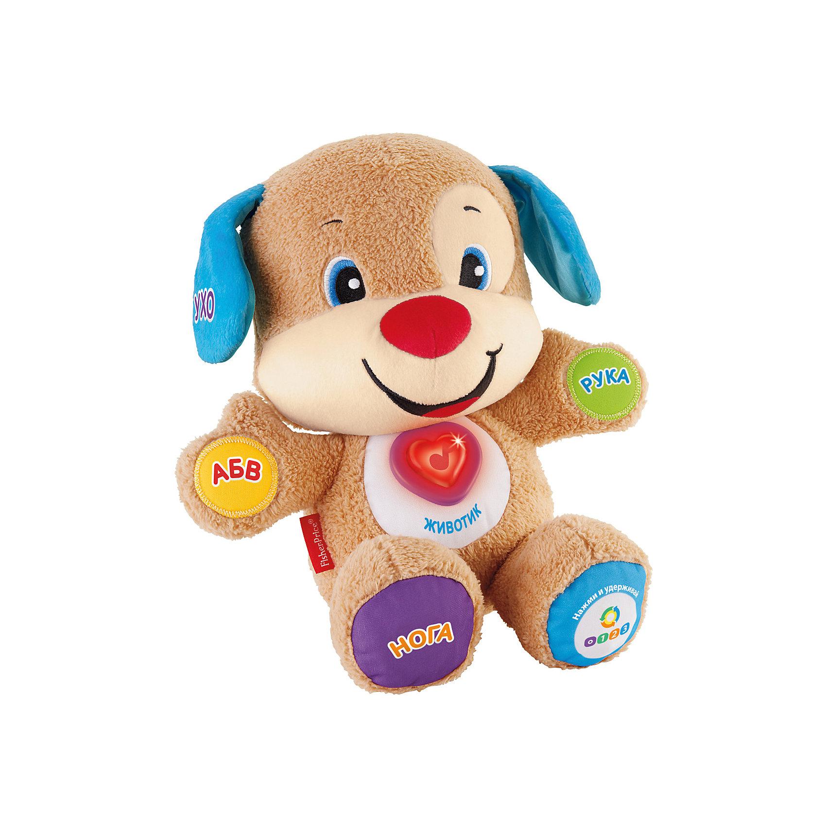 Ученый щенок с технологией Smart Stages, Fisher-priceМилый, приятный на ощупь щенок станет другом вашему малышу. Вместе с ним кроха познакомится с буквами и цветами, узнает как называются части тела, и просто замечательно проведет время!  В обучающем режиме, нажимая на шесть точек на плюшевом щенке, малыш познакомится с алфавитом, частями тела и цветами с помощью смешных фраз и веселых песен. Переключитесь в игровой режим, и игрушка начнет произносить забавные фразы и петь песенки, а малыш может активно подпевать! В обучающем режиме предусмотрены четыре песенки: песенка про алфавит, песенка о цветах, песенка о цифрах и о частях тела. В игровом режиме доступны шесть дополнительных песенок, поощряющих активность вашего малыша. Игрушка выполнена из гипоаллергенных материалов безопасных для детей. <br><br><br>Дополнительная информация:<br><br>- Материал: мех, текстиль. <br>- Размер игрушки: 27 см.<br>- Элемент питания: 3 АА батарейки ( в комплекте- демонстрационные). <br>- 10 песенок. <br><br>Ученого щенка с технологией Smart Stages,  Fisher-price (Фишер-прайс), можно купить в нашем магазине.<br><br>Ширина мм: 280<br>Глубина мм: 150<br>Высота мм: 330<br>Вес г: 900<br>Возраст от месяцев: 0<br>Возраст до месяцев: 36<br>Пол: Унисекс<br>Возраст: Детский<br>SKU: 4053373