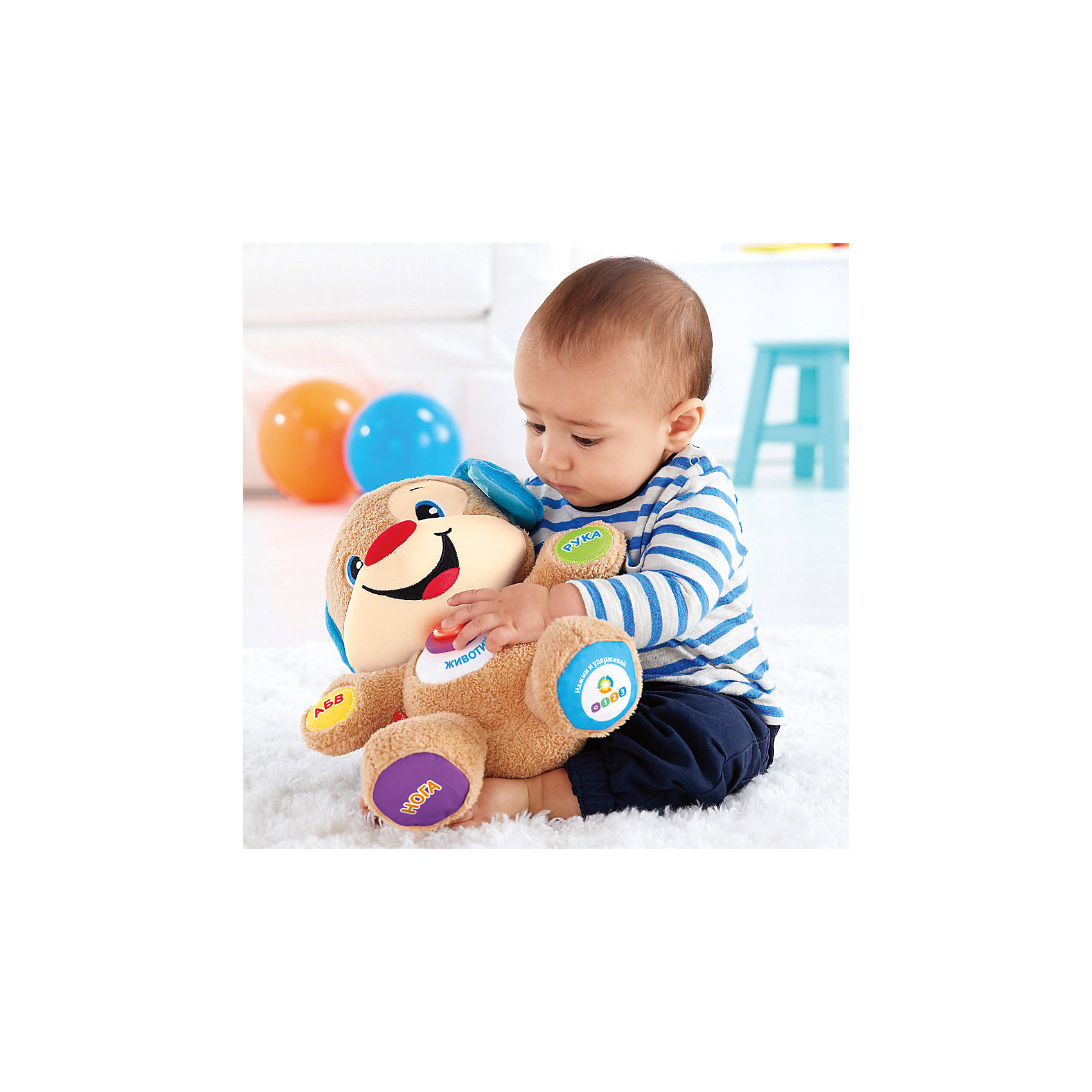 ������ ����� � ����������� Smart Stages, Fisher-price (Mattel)