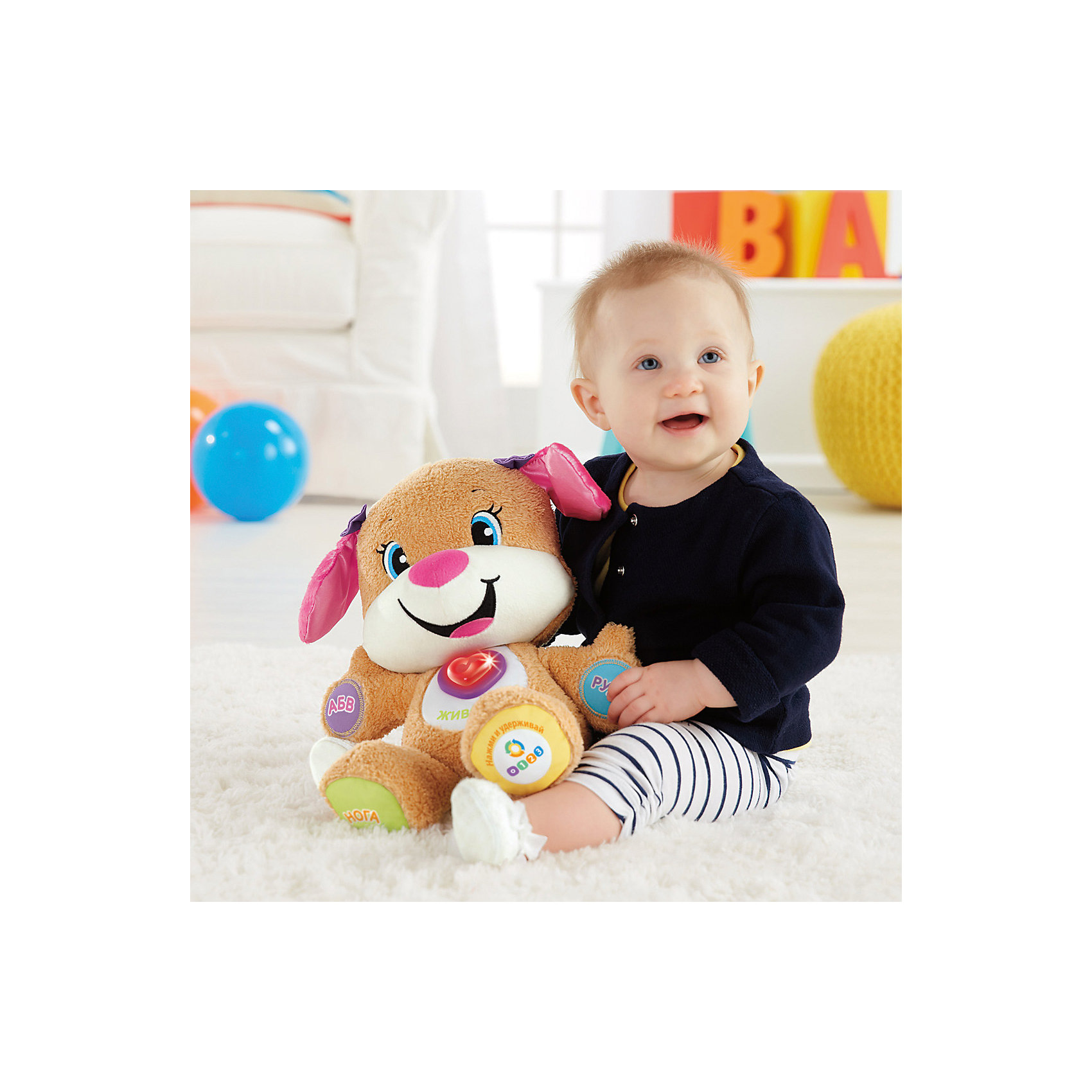 ��������� ������� ����� � ����������� Smart Stages, Fisher-price (Mattel)