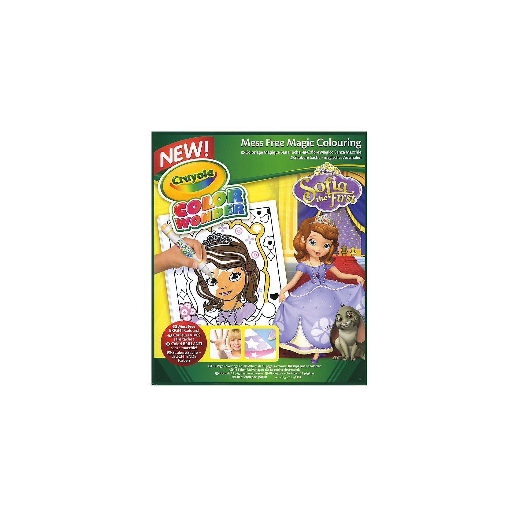 Crayola Раскраска Color Wonder, София Прекрасная раскраска crayola color wonder тачки 12787