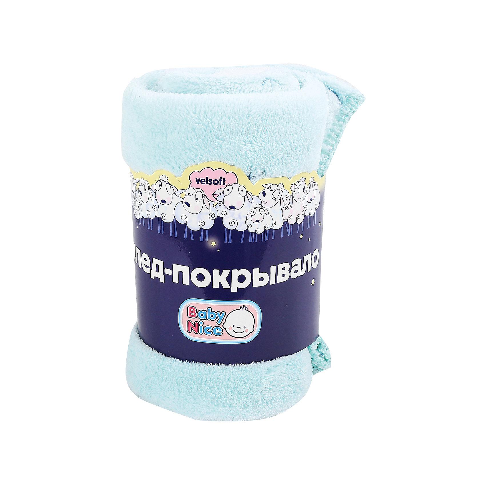 Плед-покрывало Птичка Velsoft 100х150, Baby Nice, бирюзовыйОдеяла, пледы<br>Плед с милым принтом подходит для использования дома или на улице, так же он может служить покрывалом на детскую кроватку. Нежная расцветка и ненавязчивый принт прекрасно впишутся в интерьер детской комнаты. Плед выполнен из высококачественных гипоаллергенных материалов, приятен на ощупь, безопасен для детей. <br><br>Дополнительная информация:<br><br>- Материал: 100% микрофибра.<br>- Обработка швов: оверлок.<br>- Размер: 100х150 см.<br>- Цвет: бирюзовый.<br>- Принт: принт.<br><br>Плед-покрывало Птичка 100х150 Velsoft , Baby Nice (Беби Найс), бирюзовое, можно купить в нашем магазине.<br><br>Ширина мм: 10<br>Глубина мм: 10<br>Высота мм: 30<br>Вес г: 500<br>Цвет: голубой<br>Возраст от месяцев: 0<br>Возраст до месяцев: 60<br>Пол: Унисекс<br>Возраст: Детский<br>SKU: 4058285