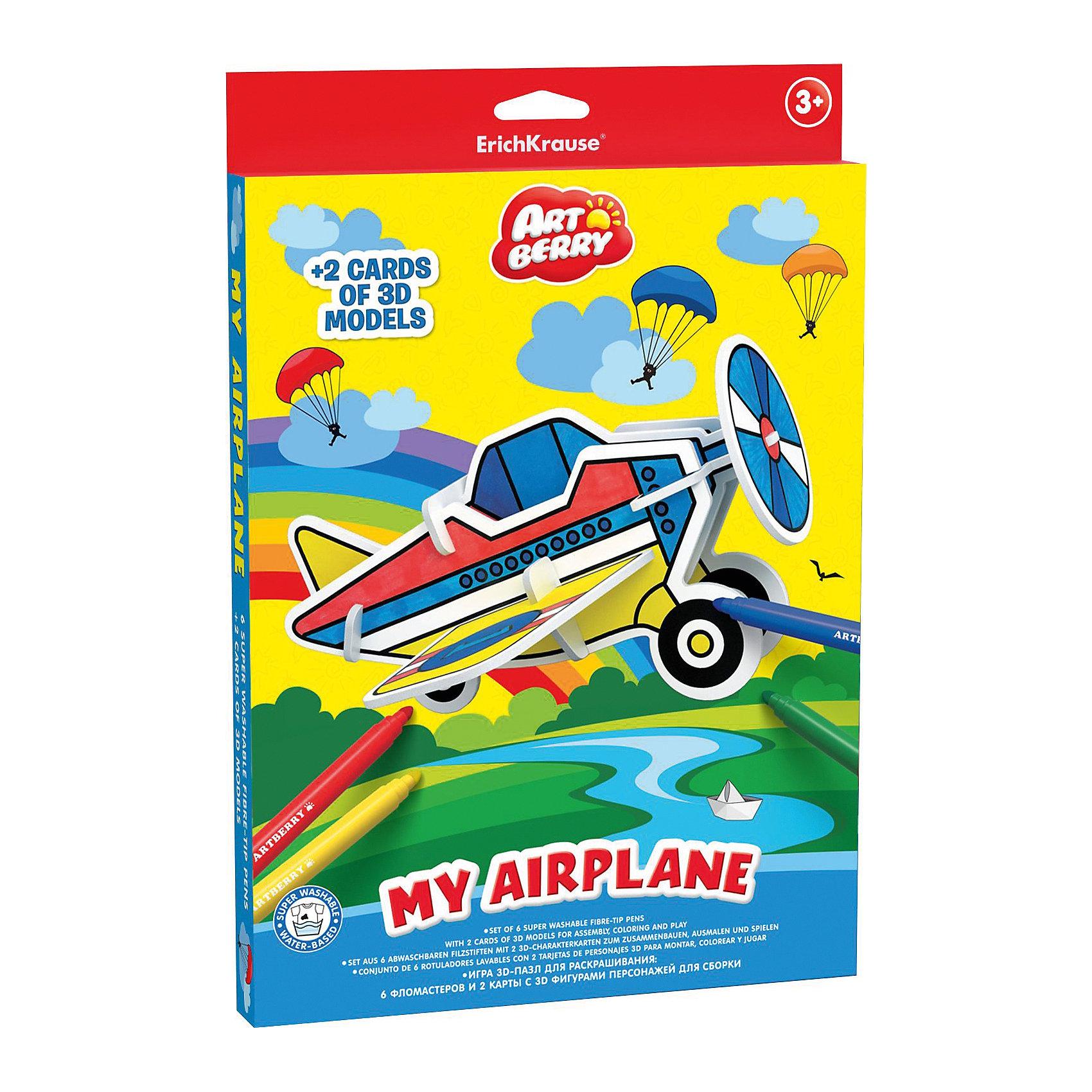 """3D Раскраска """"Самолет"""", Artberry от myToys"""