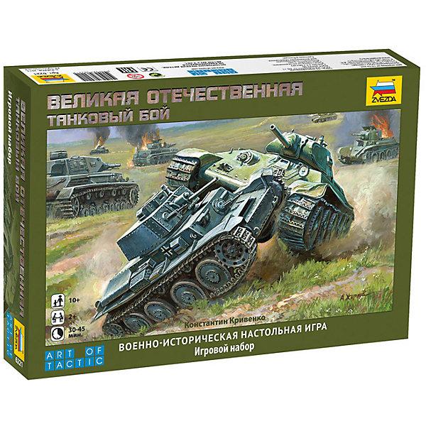 Игра Танковый бой, ЗвездаСтратегические настольные игры<br>Игра Танковый бой, Звезда – эта увлекательная настольная военно-историческая настольная игра.<br>В игре Танковый бой игроки смогут разыграть захватывающие танковые сражения времен Великой Отечественной войны, в котором будут сражаться друг с другом советские и немецкие танки. Каждая модель военной техники выполнена с высокой степенью детализации. Для начинающих игроков, которые только знакомятся с игровой системой Art of Tactic, этот набор будет отличным началом, благодаря небольшому количеству отрядов, для управления которыми не требуется сложных правил и специальных приказов. Для опытных игроков, которые уже знакомы с игровой системой Art of Tactic, данный набор станет достойным укреплением армии, потому что именно в этом наборе впервые появляются уникальные отряды ветеранов, не имеющие себе равных по типу. Так же игроки смогут расширить свое поле боя с помощью новых дополнительных игровых полей, которые теперь имеют еще больше вариантов сборки.<br><br>Дополнительная информация:<br><br>- Автор: Кривенко Константин<br>- Издательство: Звезда<br>- Серия: Игровые системы<br>- Комплектация: немецкий легкий танк Pz.Kpfw (Panzerkampfwagen). II, немецкий легкий танк Pz.Kpfw.38 (T), немецкий средний танк Pz-IV AUSF.D, советский легкий танк Т-26, советский легкий танк БТ-5, советский средний танк Т-34/76, 5 кубиков, 2 фломастера, 2 ватных диска, 6 карточек отрядов, инструкция по сборке, 4 игровых поля (240х155мм), правила, книга сценариев<br>- Количество игроков: от 2 человек<br>- Время игры: 30-45 минут<br>- Материал: пластик, картон<br>- Размер коробки: 205x305x50 мм.<br>- Вес: 544 гр.<br><br>Игру Танковый бой, Звезда можно купить в нашем интернет-магазине.<br>Ширина мм: 210; Глубина мм: 310; Высота мм: 50; Вес г: 580; Возраст от месяцев: 60; Возраст до месяцев: 12; Пол: Мужской; Возраст: Детский; SKU: 4060321;