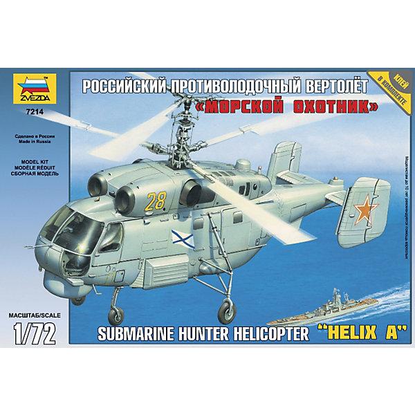 Сборная модель Вертолет Ка-27, ЗвездаВоенный транспорт<br>Сборная модель Вертолет Ка-27, Звезда – позволит создать уменьшенную копию известного вертолета.<br>Сборная модель Вертолет Ка-27 от российского производителя Звезда позволит вам и вашему ребенку собрать уменьшенную копию советского противолодочного вертолета. Ка-27 был создан в КБ им. Камова в конце 70-х годов по заказу ВМФ СССР. Предназначен для поиска и уничтожения подводных лодок и ведения разведки. Приспособлен для посадки и взлета с кораблей ВМФ. Модель вертолета выполнена в пропорции 1:72. Подробная детализация, безупречное литье пластиковых деталей, точность воспроизведения не оставят равнодушными ни начинающих, ни продвинутых моделистов и авиалюбителей. Процесс сборки развивает интеллектуальные и инструментальные способности, воображение и конструктивное мышление, а также прививает практические навыки работы со схемами и чертежами.<br><br>Дополнительная информация:<br><br>- В наборе: 105 деталей для сборки, клей<br>- Длина собранной модели: 17,5 см.<br>- Масштаб: 1:72<br>- Материал: пластик<br>- Размер упаковки: 200x300x50 мм.<br>- Вес: 160 гр.<br>- Краски в комплект не входят, приобретаются отдельно<br><br>Сборную модель Вертолет Ка-27, Звезда можно купить в нашем интернет-магазине.<br><br>Ширина мм: 300<br>Глубина мм: 50<br>Высота мм: 210<br>Вес г: 170<br>Возраст от месяцев: 60<br>Возраст до месяцев: 168<br>Пол: Мужской<br>Возраст: Детский<br>SKU: 4060327