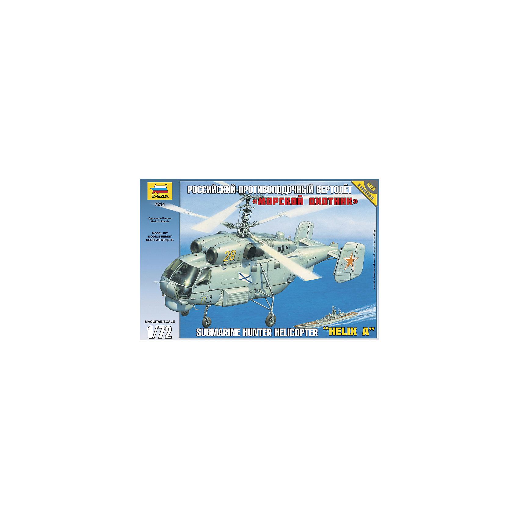 Звезда Сборная модель Вертолет Ка-27, Звезда звезда сборная модель самолета су 27 звезда