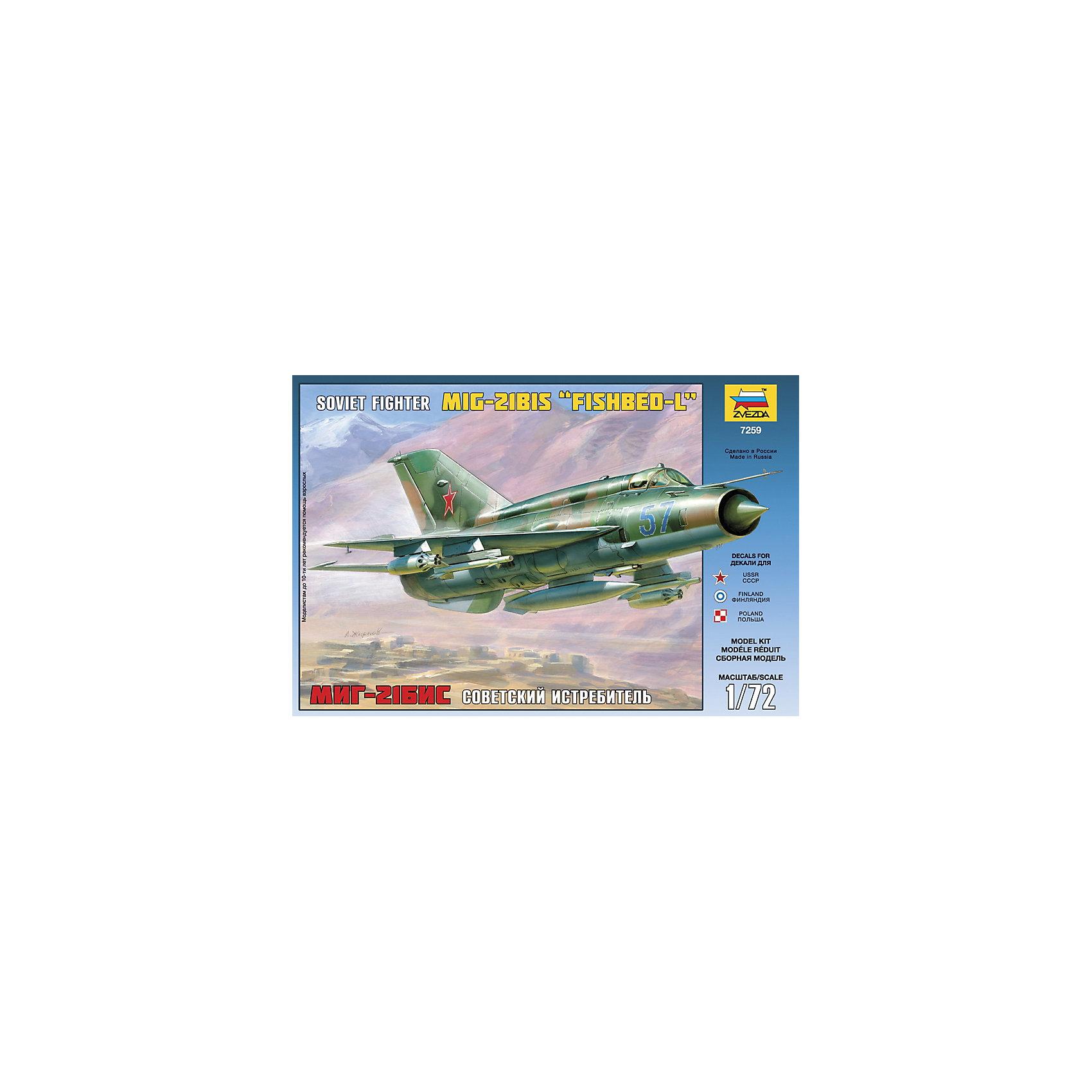 Звезда Сборная модель Истребитель МиГ-21БИС, Звезда звезда сборная модель самолета су 27 звезда