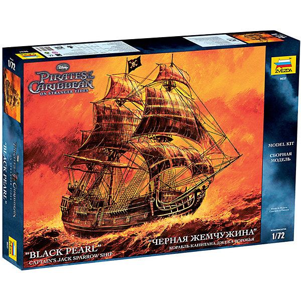 Корабль Джека Воробья  Черная Жемчужина, ЗвездаКорабли и подводные лодки<br>Корабль Джека Воробья  Черная Жемчужина, Звезда – это великолепная модель для склеивания отличный подарок для ребенка и для взрослого.<br>Сборная модель Черная Жемчужина от российского производителя Звезда - это легендарный пиратский корабль, капитаном которого является всем известный Джек Воробей из киноэпопеи Пираты Карибского моря. Жемчужина – самый быстроходный и неуловимый корабль. Модель была разработана при тесном сотрудничестве с компанией Дисней, что позволило проработать ее до мельчайших деталей. При этом ее могут собрать как уже опытные моделисты, так и те, кому ранее не доводилось собирать модель подобного масштаба. Несмотря на то, что изделие изготовлено из высококачественного пластика, по своему внешнему виду оно ничем не уступает деревянным моделям. Набор произведен с использованием специальных 3D-технологий, что позволило не только воссоздать легендарное пиратское судно во всех деталях, но и подогнать их друг к другу с максимальной точностью. Итог: процесс сборки данного судна не так сложен, как можно было подумать с учетом обилия мелких элементов. По мнению многих авторитетных отечественных и зарубежных экспертов, Черная Жемчужина, является лучшей моделью парусного корабля, которая когда-либо производилась. Модель собирается при помощи специального клея, выпускаемого предприятием Звезда.  Коробка, в которой поставляется комплект, имеет удобную ручку для переноски. Процесс сборки развивает интеллектуальные и инструментальные способности, воображение и конструктивное мышление, а также прививает практические навыки работы со схемами и чертежами.<br><br>Дополнительная информация:<br><br>- Количество деталей: 895<br>- Длина собранной модели: 55 см.<br>- Масштаб: 1:72<br>- Материал: пластик<br>- Размер упаковки: 482x645x90 мм.<br>- Вес: 2085 гр.<br>- Клей и краски в комплект не входят, приобретаются отдельно<br><br>Корабль Джека Воробья  Черная Жемчужина, Звезда можно купить в наш