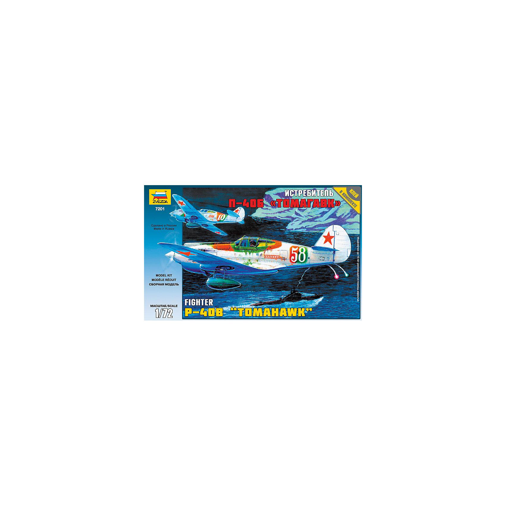 Звезда Сборная модель самолета Томагавк, Звезда звезда самолет томагавк 7201з