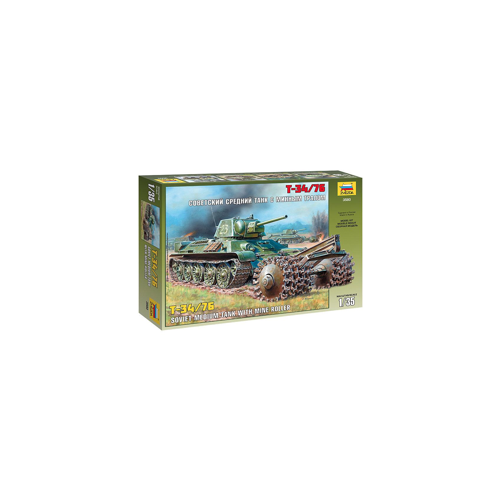 Звезда Сборная модель Танк Т-34/76с минным тралом, Звезда