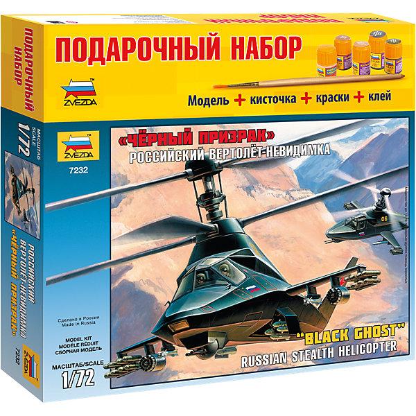 Подарочный набор Вертолет Ка-58 Черный призрак, ЗвездаВоенный транспорт<br>Подарочный набор Вертолет Ка-58 Черный призрак, Звезда – позволит создать уменьшенную копию известного вертолета.<br>Подарочный набор Вертолет Ка-58 Черный призрак позволит вам и вашему ребенку собрать уменьшенную копию современного российского вертолета Ка-58, который многие знают под псевдонимом «Черный призрак». Многоцелевой всепогодный боевой вертолет - невидимка, оснащённый мощнейшим комплексом современного вооружения, позволяющего вести боевые действия в любое время суток и при любой погоде. Изготовлен с применением технологии стелс. Модель выполнена в пропорции 1:72. Подробная детализация, безупречное литье пластиковых деталей, точность воспроизведения не оставят равнодушными ни начинающих, ни продвинутых моделистов и авиалюбителей. Модель собирается при помощи специального клея. Процесс сборки развивает интеллектуальные и инструментальные способности, воображение и конструктивное мышление, а также прививает практические навыки работы со схемами и чертежами.<br><br>Дополнительная информация:<br><br>- В наборе: 123 детали для сборки, клей, кисточка, краски<br>- Длина собранной модели: 19,7 см.<br>- Масштаб: 1:72<br>- Материал: высококачественный пластик<br>- Размер упаковки: 275x300x50 мм.<br>- Вес: 580 гр.<br><br>Подарочный набор Вертолет Ка-58 Черный призрак, Звезда можно купить в нашем интернет-магазине.<br>Ширина мм: 310; Глубина мм: 50; Высота мм: 280; Вес г: 590; Возраст от месяцев: 60; Возраст до месяцев: 192; Пол: Мужской; Возраст: Детский; SKU: 4060341;