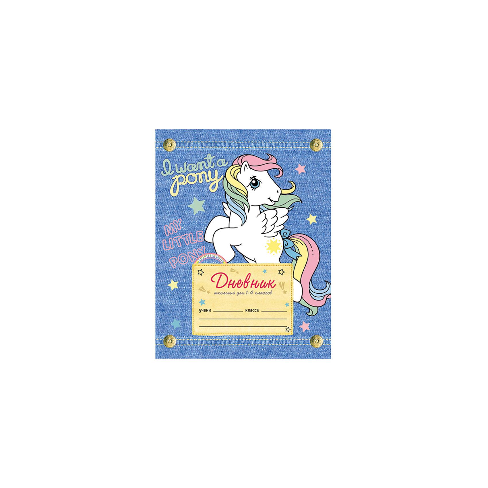 Дневник для младших классов Джинсовый пони, My little PonyДневник для младших классов Джинсовый пони порадует маленькую школьницу своим ярким красочным дизайном, она с удовольствием будет носить его каждый день на школьные занятия. У дневника бумага высокого качества и твёрдая разноцветная обложка, украшенная  изображением пони.<br><br>Дополнительная информация:<br><br>- Количество листов: 48<br>- Обложка: 7БЦ, матовая ламинация, выборочный лак, блестки перламутр<br>- Бумага: офсет 70 г/м2, полноцветная печать<br>- Размер: 212 х 168 х 7 мм.<br>- Вес: 215 гр.<br><br>Дневник для младших классов Джинсовый пони, My little Pony (Мой маленький Пони) можно купить в нашем интернет-магазине.<br><br>Ширина мм: 212<br>Глубина мм: 168<br>Высота мм: 7<br>Вес г: 215<br>Возраст от месяцев: 72<br>Возраст до месяцев: 108<br>Пол: Женский<br>Возраст: Детский<br>SKU: 4067765