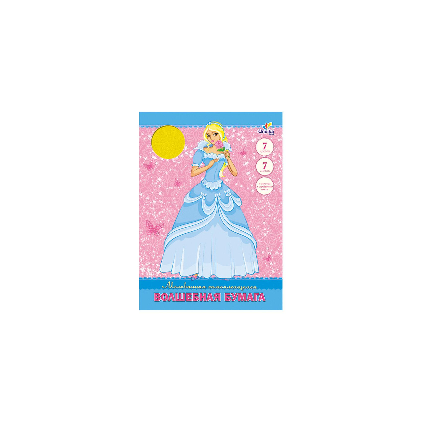 Самоклеющаяся бумага Принцесса Кристал (7 цветов, 7 листов)Цветная самоклеющаяся мелованная бумага Принцесса Кристал - это отличный материал для детского творчества, поделок и аппликаций. В набор входит 7 листов цветной бумаги: 5 разноцветных листов, а также золотой и серебряный листы, упакованных в картонную папку.<br><br>Дополнительная информация:<br><br>- Количество листов: 7<br>- Количество цветов: 7<br>- Папка: импортный мелованный картон, с карманом и вырубкой<br>- Размер: 285 х 207 х 1 мм.<br>- Вес: 113 гр.<br><br>Самоклеющуюся бумагу Принцесса Кристал (7 цветов, 7 листов) можно купить в нашем интернет-магазине.<br><br>Ширина мм: 285<br>Глубина мм: 207<br>Высота мм: 1<br>Вес г: 113<br>Возраст от месяцев: 72<br>Возраст до месяцев: 144<br>Пол: Женский<br>Возраст: Детский<br>SKU: 4067774