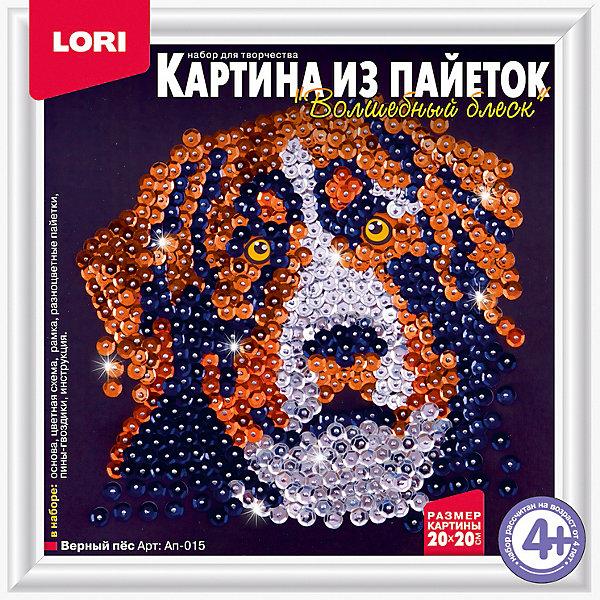 Картина из пайеток Верный пес, LORIМозаика детская<br>Приобщайте ребенка к творчеству с замечательным набором для создания картины из пайеток Верный пес от LORI (ЛОРИ)! Пайетки блестящие и очень привлекательные. С помощью специальных гвоздиков ребенок соберет настоящую мозаику из пайеток. Верный пес - очень оригинальный набор, с помощью которого ребенок сможет создать невероятной красоты сувенир своими руками. Рамку для замечательной картины тоже можно создать из деталей набора. Кропотливая работа будет вознаграждена, ведь результат превзойдет все ожидания! Сверкающая и переливающаяся мордочка милого песика никого не оставит равнодушным! Картина не деформируется и не теряет форму со временем, поэтому будет долго радовать Вас своим блеском. Занятие с замечательным набором Верный пес от LORI (ЛОРИ) способствует развитию мышления, воображения ребенка и формирует эстетическое восприятие. <br><br>Дополнительная информация:<br><br>- Способствует развитию мышления, воображения и эстетического восприятия;<br>- В комплекте: основа, цветная схема, рамка, разноцветные пайетки, пины - гвоздики, инструкция;<br>- Оригинальный набор;<br>- Прекрасный подарок;<br>- Размер готовой картины: 20 х 20 см;<br>- Размер упаковки: 21 х 21 х 4 см;<br>- Вес: 150 г<br><br>Картину из пайеток Верный пес, LORI (ЛОРИ) можно купить в нашем интернет-магазине.<br>Ширина мм: 210; Глубина мм: 210; Высота мм: 40; Вес г: 150; Возраст от месяцев: 48; Возраст до месяцев: 144; Пол: Унисекс; Возраст: Детский; SKU: 4073058;