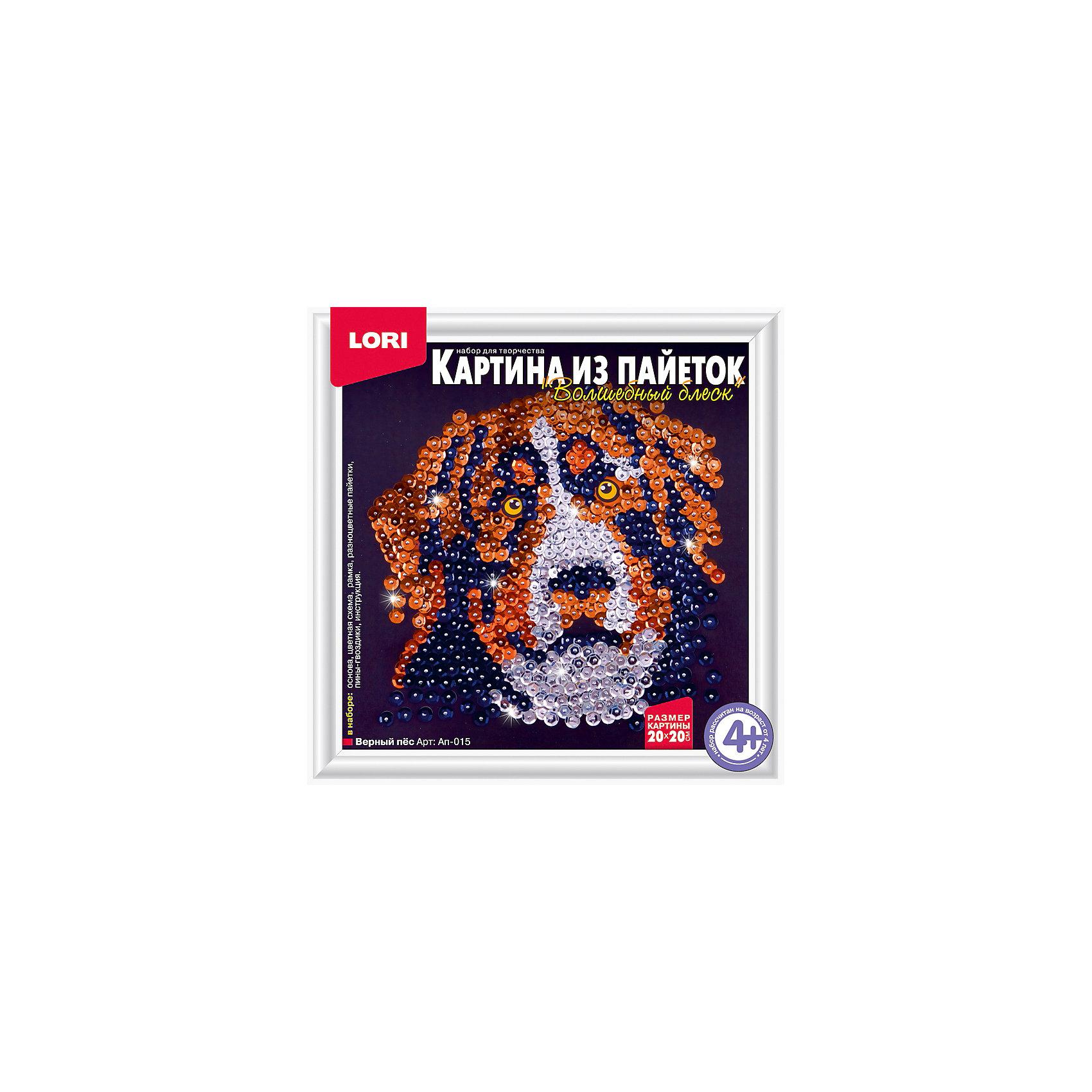 Картина из пайеток Верный пес, LORIМозаика<br>Приобщайте ребенка к творчеству с замечательным набором для создания картины из пайеток Верный пес от LORI (ЛОРИ)! Пайетки блестящие и очень привлекательные. С помощью специальных гвоздиков ребенок соберет настоящую мозаику из пайеток. Верный пес - очень оригинальный набор, с помощью которого ребенок сможет создать невероятной красоты сувенир своими руками. Рамку для замечательной картины тоже можно создать из деталей набора. Кропотливая работа будет вознаграждена, ведь результат превзойдет все ожидания! Сверкающая и переливающаяся мордочка милого песика никого не оставит равнодушным! Картина не деформируется и не теряет форму со временем, поэтому будет долго радовать Вас своим блеском. Занятие с замечательным набором Верный пес от LORI (ЛОРИ) способствует развитию мышления, воображения ребенка и формирует эстетическое восприятие. <br><br>Дополнительная информация:<br><br>- Способствует развитию мышления, воображения и эстетического восприятия;<br>- В комплекте: основа, цветная схема, рамка, разноцветные пайетки, пины - гвоздики, инструкция;<br>- Оригинальный набор;<br>- Прекрасный подарок;<br>- Размер готовой картины: 20 х 20 см;<br>- Размер упаковки: 21 х 21 х 4 см;<br>- Вес: 150 г<br><br>Картину из пайеток Верный пес, LORI (ЛОРИ) можно купить в нашем интернет-магазине.<br><br>Ширина мм: 210<br>Глубина мм: 210<br>Высота мм: 40<br>Вес г: 150<br>Возраст от месяцев: 48<br>Возраст до месяцев: 144<br>Пол: Унисекс<br>Возраст: Детский<br>SKU: 4073058