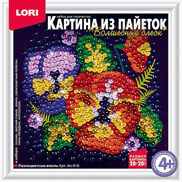 Картина из пайеток Разноцветные виолы, LORIМозаика детская<br>Приобщайте ребенка к творчеству с замечательным набором для создания картины из пайеток Разноцветные виолы от LORI (ЛОРИ)! Пайетки блестящие и очень привлекательные. С помощью специальных гвоздиков ребенок соберет настоящую мозаику из пайеток. Разноцветные виолы - очень оригинальный набор, с помощью которого ребенок сможет создать невероятной красоты сувенир своими руками. Рамку для замечательной картины тоже можно создать из деталей набора. Кропотливая работа будет вознаграждена, ведь результат превзойдет все ожидания! Сверкающий и переливающийся весенний букет никого не оставит равнодушным! Картина не деформируется и не теряет форму со временем, поэтому будет долго радовать Вас своим блеском. Занятие с замечательным набором Разноцветные виолы от LORI (ЛОРИ) способствует развитию мышления, воображения ребенка и формирует эстетическое восприятие. <br><br>Дополнительная информация:<br><br>- Способствует развитию мышления, воображения и эстетического восприятия;<br>- В комплекте: основа, цветная схема, рамка, разноцветные пайетки, пины - гвоздики, инструкция;<br>- Оригинальный набор;<br>- Прекрасный подарок;<br>- Размер готовой картины: 20 х 20 см;<br>- Размер упаковки: 21 х 21 х 4 см;<br>- Вес: 150 г<br><br>Картину из пайеток Разноцветные виолы, LORI (ЛОРИ) можно купить в нашем интернет-магазине.<br><br>Ширина мм: 210<br>Глубина мм: 210<br>Высота мм: 40<br>Вес г: 150<br>Возраст от месяцев: 48<br>Возраст до месяцев: 144<br>Пол: Женский<br>Возраст: Детский<br>SKU: 4073059