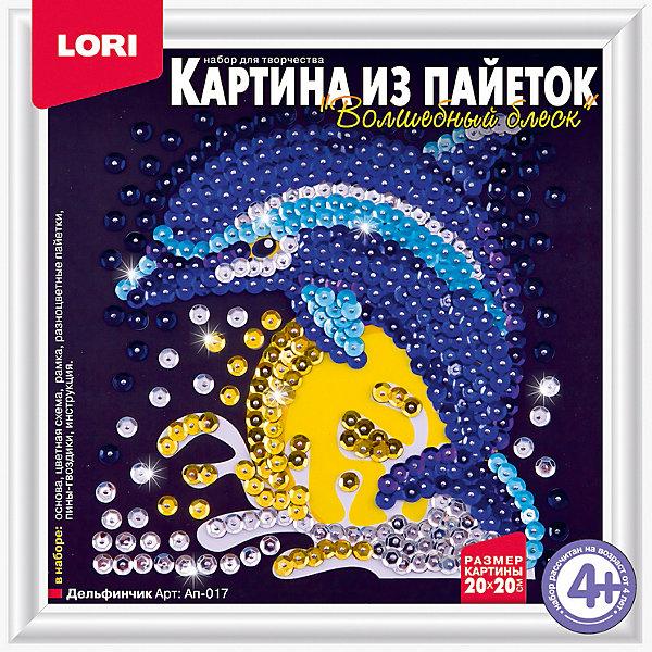 Картина из пайеток Дельфинчик, LORIМозаика детская<br>Приобщайте ребенка к творчеству с замечательным набором для создания картины из пайеток Дельфинчик от LORI (ЛОРИ)! Пайетки блестящие и очень привлекательные. С помощью специальных гвоздиков ребенок соберет настоящую мозаику из пайеток. Дельфинчик - очень оригинальный набор, с помощью которого ребенок сможет создать невероятной красоты сувенир своими руками. Рамку для замечательной картины тоже можно создать из деталей набора. Кропотливая работа будет вознаграждена, ведь результат превзойдет все ожидания! Сверкающий и переливающийся дельфинчик никого не оставит равнодушным! Картина не деформируется и не теряет форму со временем, поэтому будет долго радовать Вас своим блеском. Занятие с замечательным набором Дельфинчик от LORI (ЛОРИ) способствует развитию мышления, воображения ребенка и формирует эстетическое восприятие. <br><br>Дополнительная информация:<br><br>- Способствует развитию мышления, воображения и эстетического восприятия;<br>- В комплекте: основа, цветная схема, рамка, разноцветные пайетки, пины - гвоздики, инструкция;<br>- Оригинальный набор;<br>- Прекрасный подарок;<br>- Размер готовой картины: 20 х 20 см;<br>- Размер упаковки: 21 х 21 х 4 см;<br>- Вес: 150 г<br><br>Картину из пайеток Дельфинчик, LORI (ЛОРИ) можно купить в нашем интернет-магазине.<br><br>Ширина мм: 210<br>Глубина мм: 210<br>Высота мм: 40<br>Вес г: 150<br>Возраст от месяцев: 48<br>Возраст до месяцев: 144<br>Пол: Унисекс<br>Возраст: Детский<br>SKU: 4073060
