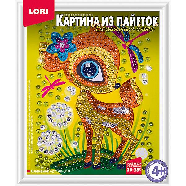 Картина из пайеток Оленёнок, LORIМозаика детская<br>Приобщайте ребенка к творчеству с замечательным набором для создания картины из пайеток Оленёнок от LORI (ЛОРИ)! Пайетки блестящие и очень привлекательные. С помощью специальных гвоздиков ребенок соберет настоящую мозаику из пайеток. Оленёнок - очень оригинальный набор, с помощью которого ребенок сможет создать невероятной красоты сувенир своими руками. Рамку для замечательной картины тоже можно создать из деталей набора. Кропотливая работа будет вознаграждена, ведь результат превзойдет все ожидания! Сверкающий и переливающийся милый олененок никого не оставит равнодушным! Картина не деформируется и не теряет форму со временем, поэтому будет долго радовать Вас своим блеском. Занятие с замечательным набором Оленёнок от LORI (ЛОРИ) способствует развитию мышления, воображения ребенка и формирует эстетическое восприятие. <br><br>Дополнительная информация:<br><br>- Способствует развитию мышления, воображения и эстетического восприятия;<br>- В комплекте: основа, цветная схема, рамка, разноцветные пайетки, пины - гвоздики, инструкция;<br>- Оригинальный набор;<br>- Прекрасный подарок;<br>- Размер готовой картины: 20 х 25 см;<br>- Размер упаковки: 21,5 х 25,6 х 4 см;<br>- Вес: 170 г<br><br>Картину из пайеток Оленёнок, LORI (ЛОРИ) можно купить в нашем интернет-магазине.<br>Ширина мм: 215; Глубина мм: 256; Высота мм: 40; Вес г: 170; Возраст от месяцев: 48; Возраст до месяцев: 144; Пол: Унисекс; Возраст: Детский; SKU: 4073064;