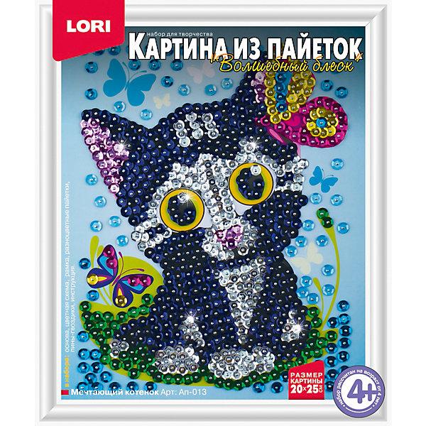 Картина из пайеток Мечтающий котенок, LORIМозаика детская<br>Приобщайте ребенка к творчеству с замечательным набором для создания картины из пайеток Мечтающий котенок от LORI (ЛОРИ)! Пайетки блестящие и очень привлекательные. С помощью специальных гвоздиков ребенок соберет настоящую мозаику из пайеток. Мечтающий котенок - очень оригинальный набор, с помощью которого ребенок сможет создать невероятной красоты сувенир своими руками. Рамку для замечательной картины тоже можно создать из деталей набора. Кропотливая работа будет вознаграждена, ведь результат превзойдет все ожидания! Сверкающий и переливающийся котенок никого не оставит равнодушным! Картина не деформируется и не теряет форму со временем, поэтому будет долго радовать Вас своим блеском. Занятие с замечательным набором Мечтающий котенок от LORI (ЛОРИ) способствует развитию мышления, воображения ребенка и формирует эстетическое восприятие. <br><br>Дополнительная информация:<br><br>- Способствует развитию мышления, воображения и эстетического восприятия;<br>- В комплекте: основа, цветная схема, рамка, разноцветные пайетки, пины - гвоздики, инструкция;<br>- Оригинальный набор;<br>- Прекрасный подарок;<br>- Размер готовой картины: 20 х 25 см;<br>- Размер упаковки: 21,5 х 25,6 х 4 см;<br>- Вес: 170 г<br><br>Картину из пайеток Мечтающий котенок, LORI (ЛОРИ) можно купить в нашем интернет-магазине.<br>Ширина мм: 215; Глубина мм: 256; Высота мм: 40; Вес г: 170; Возраст от месяцев: 48; Возраст до месяцев: 144; Пол: Унисекс; Возраст: Детский; SKU: 4073066;