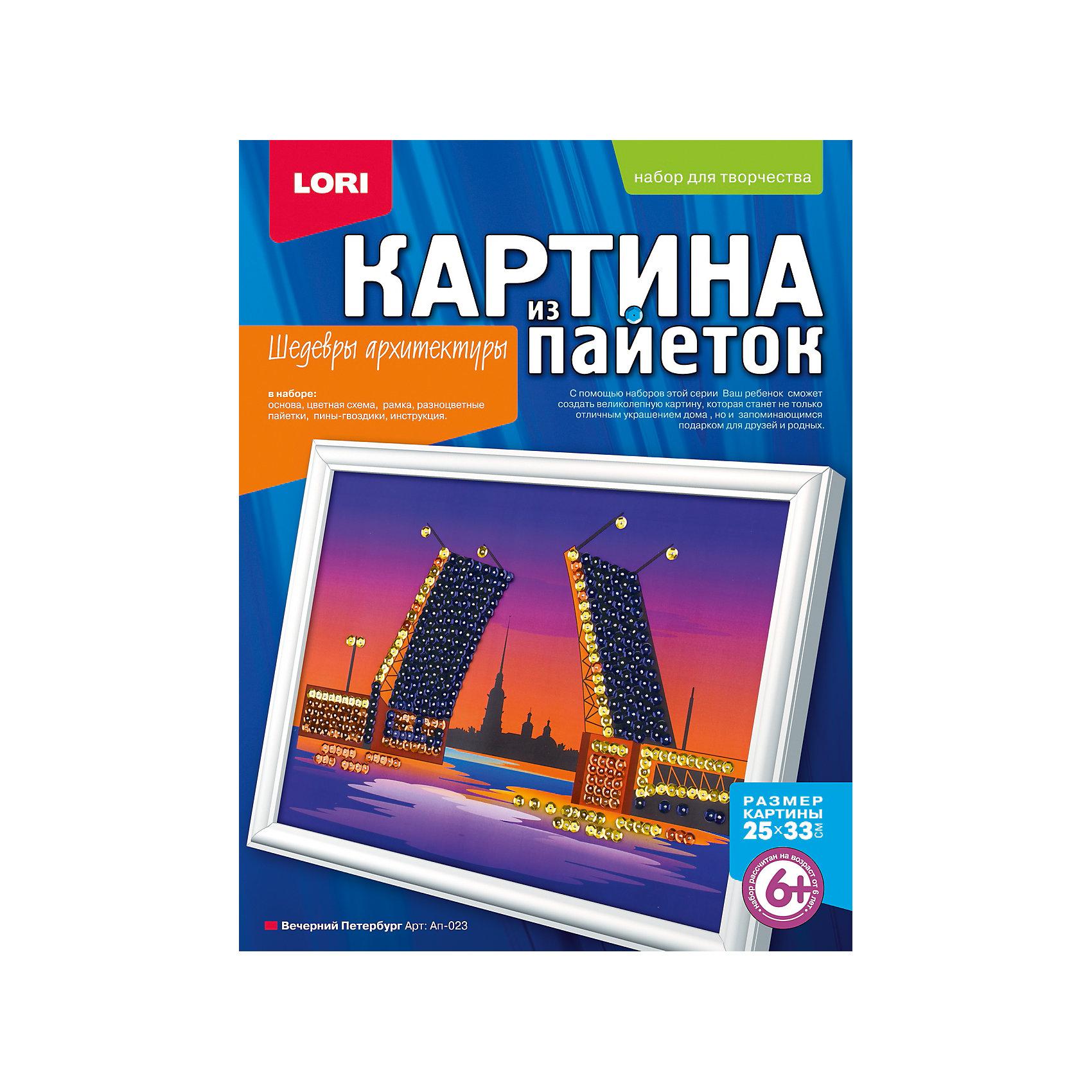 LORI Картина из пайеток Вечерний Петербург, LORI брюки домашние лори лори lo037ewxpu59