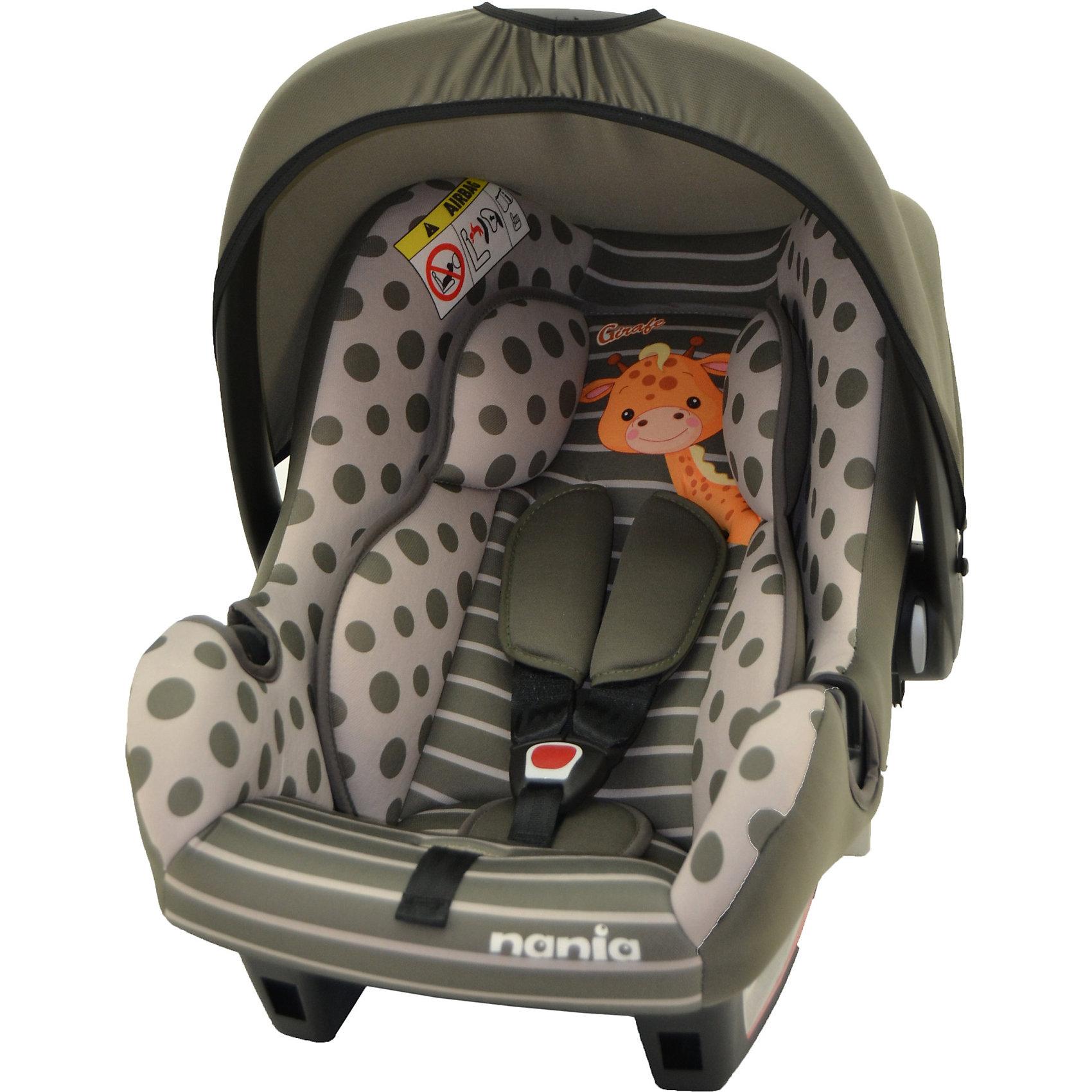 Автокресло Nania Beone SP, 0-13 кг, girafeГруппа 0+ (До 13 кг)<br>Автокресло Beone SP PL, Nania (Наня) обеспечит комфорт и безопасность маленького пассажира во время поездки в автомобиле. Прочный каркас кресла из полипропилена имеет удобную анатомическую форму, съемные мягкие подушечки в области головы и таза создают дополнительный комфорт. Кресло оснащено регулируемыми 5-точечными ремнями безопасности с 3-мя уровнями регулировки по высоте и мягкими плечевыми накладками. Ударопрочный корпус с прослойкой из полистирола и усиленная боковая защита SP - Side Protection уберегут ребёнка от серьезных травм. Солнцезащитный козырек не допускает попадания прямых солнечных лучей и пропускает воздух. Благодаря специальной системе крепления автокресло Beone SP PL легко и надежно фиксируется при помощи штатных ремней безопасности. Устанавливать автокресло следует лицом против движения авто, возможна установка на переднем сиденье при отключенной подушке безопасности.<br><br>Кресло выполнено в приятной бежевой расцветке и украшено изображением забавного жирафа, может использоваться как детская переноска и в качестве шезлонга дома. Имеется удобная ручка для транспортировки, скрытая в капюшоне. Тканевую обивку можно снимать и стирать при щадящем режиме. Максимальный вес: 0-13 кг. Соответствует Европейскому Стандарту Безопасности ECE R44/03. <br><br>Дополнительная информация:<br><br>- Цвет: girafe (бежевый/хаки).<br>- Материал: 100% полиэстер, пластик.<br>- Возраст: 1-12 мес. (0-13 кг.)<br>- Высота спинки: 46 см.<br>- Внутренние размеры: 32 х 30 см.<br>- Внешние размеры: 70 х 47 х 40 см.<br>- Вес: 3,2 кг.<br><br>Автокресло Beone SP PL, girafe, Nania (Наня) можно купить в нашем интернет-магазине.<br><br>Ширина мм: 390<br>Глубина мм: 720<br>Высота мм: 400<br>Вес г: 7690<br>Возраст от месяцев: 0<br>Возраст до месяцев: 12<br>Пол: Унисекс<br>Возраст: Детский<br>SKU: 4074768