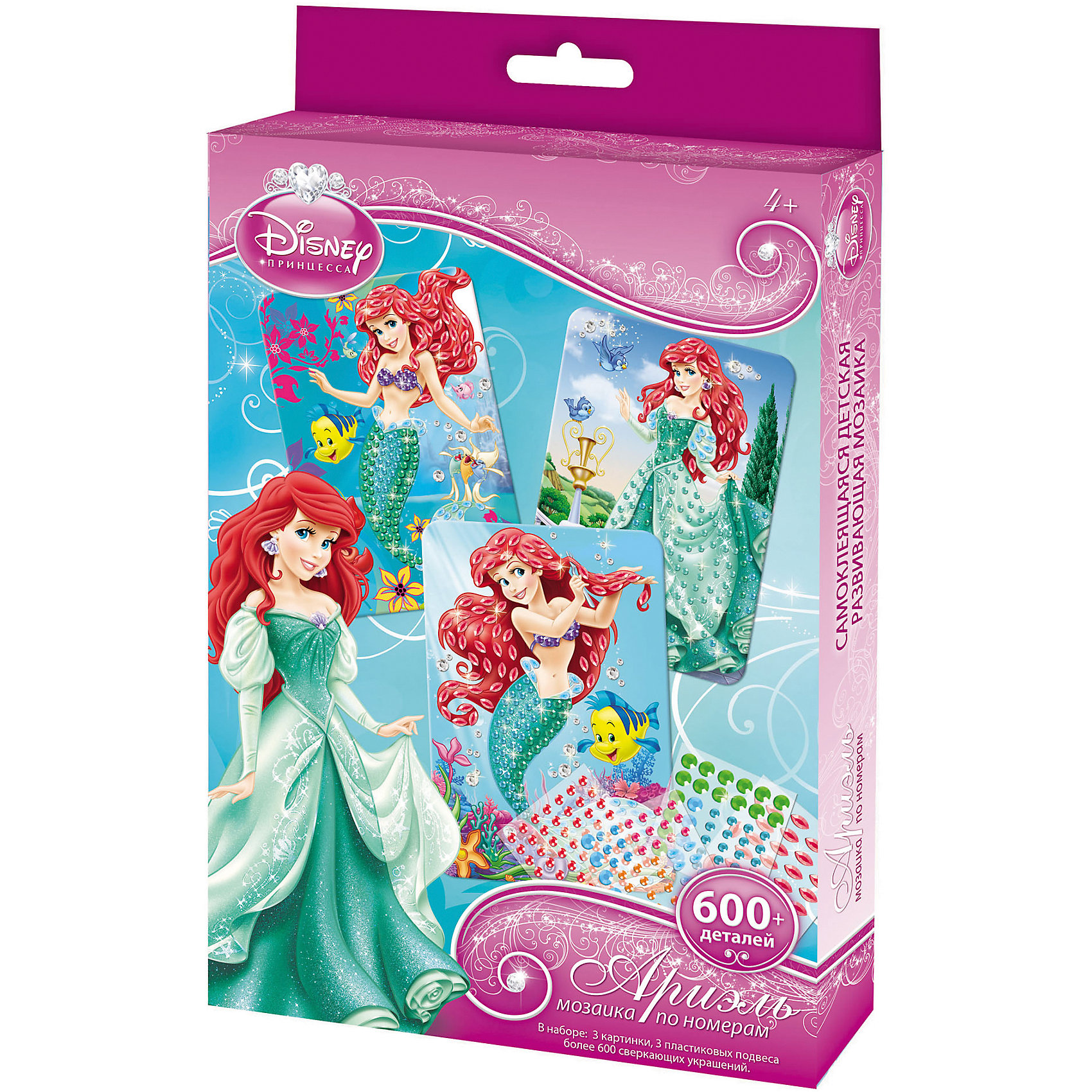 Origami Мозаика-набор 3 в 1 Ариель, Принцессы Дисней пазл origami disney princess ариель со стразами