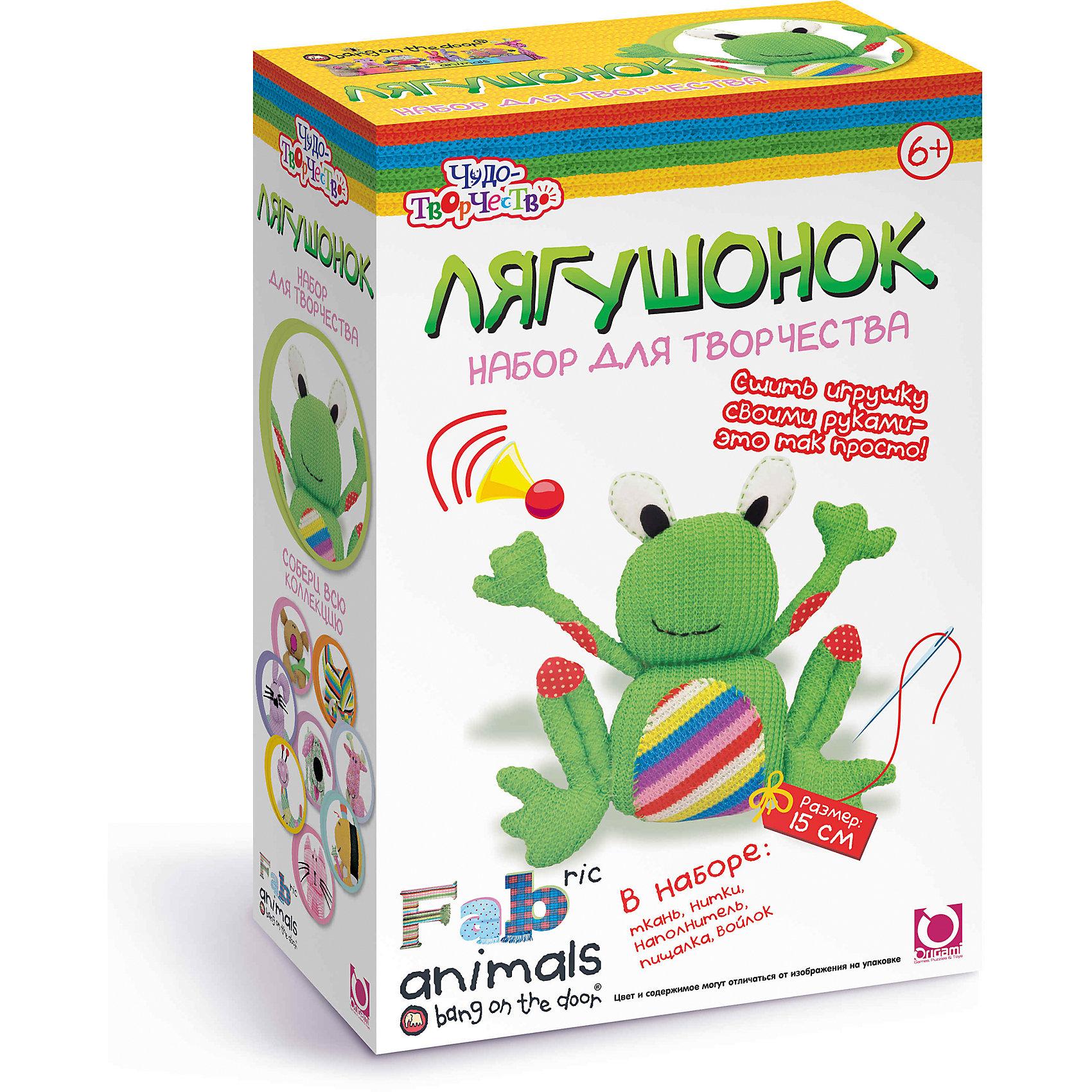 Сшей игрушку Лягушонок, ОригамиСшей игрушку Лягушонок, Оригами – этот набор для творчества обязательно понравится вашему ребенку.<br>Коллекции популярного в Европе бренда Fabric Animals отличает разнообразие моделей, яркое исполнение и интересный, подвижный дизайн, создающий позитивную атмосферу. Игрушка, сделанная своими руками -  не просто поделка. Создавая ее, мы вкладываем частичку своего сердца и души. Не случайно в последнее время вещи, сделанные своими руками, превратились в модную тенденцию. Каждый стремиться выразить себя, создать что-то уникальное, необычное, единственное в своем роде. Никогда не получится 2-х одинаковых игрушек, даже если используются одни материалы. Такая поделка может стать прекрасным подарком, - ведь даритель заранее готовился, вложил в него всю любовь и теплоту рук!<br><br>Дополнительная информация:<br><br>- В наборе: ткань, пищалка, нитки, наполнитель, войлок<br>- Размер игрушки: 15 см.<br>- Размер упаковки: 46х33,5х36 см.<br>- Вес упаковки: 162 гр.<br><br>Набор Сшей игрушку Лягушонок, Оригами можно купить в нашем интернет-магазине.<br><br>Ширина мм: 460<br>Глубина мм: 335<br>Высота мм: 360<br>Вес г: 162<br>Возраст от месяцев: 72<br>Возраст до месяцев: 144<br>Пол: Унисекс<br>Возраст: Детский<br>SKU: 4075980