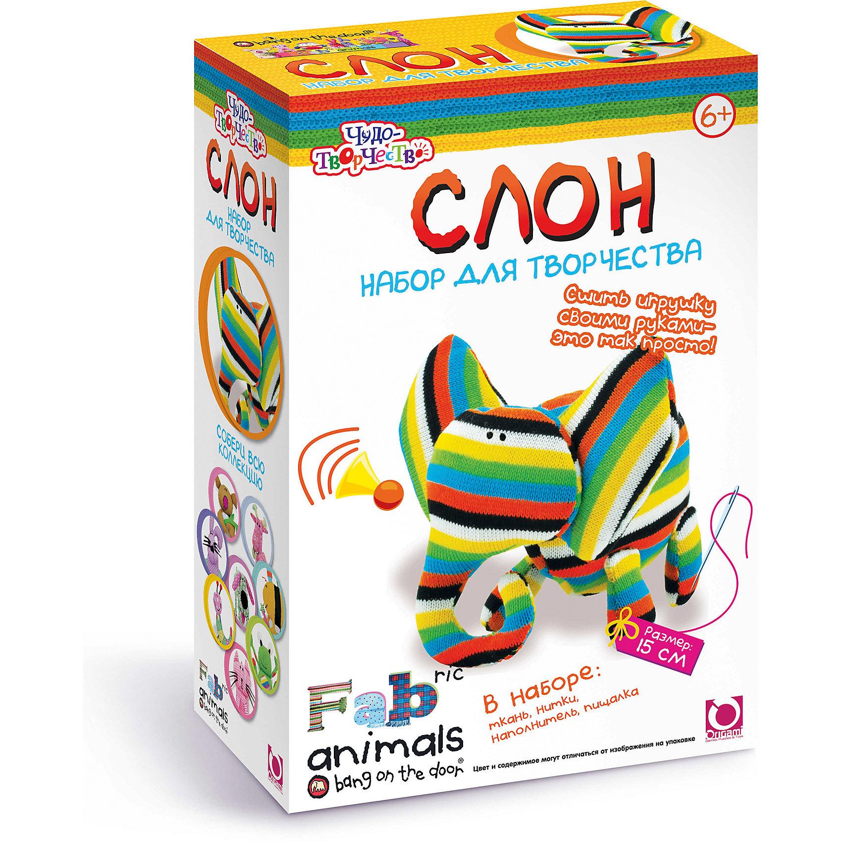 Сшей игрушку Слоник, ОригамиСшей игрушку Слоник, Оригами – этот набор для творчества обязательно понравится вашему ребенку.<br>Коллекции популярного в Европе бренда Fabric Animals отличает разнообразие моделей, яркое исполнение и интересный, подвижный дизайн, создающий позитивную атмосферу. Игрушка, сделанная своими руками -  не просто поделка. Создавая ее, мы вкладываем частичку своего сердца и души. Не случайно в последнее время вещи, сделанные своими руками, превратились в модную тенденцию. Каждый стремиться выразить себя, создать что-то уникальное, необычное, единственное в своем роде. Никогда не получится 2-х одинаковых игрушек, даже если используются одни материалы. Такая поделка может стать прекрасным подарком, - ведь даритель заранее готовился, вложил в него всю любовь и теплоту рук!<br><br>Дополнительная информация:<br><br>- В наборе: ткань, нитки, пищалка, наполнитель<br>- Размер игрушки: 15 см.<br>- Размер упаковки: 46х33,5х36 см.<br>- Вес упаковки: 225 гр.<br><br>Набор Сшей игрушку Слоник, Оригами можно купить в нашем интернет-магазине.<br><br>Ширина мм: 460<br>Глубина мм: 335<br>Высота мм: 360<br>Вес г: 225<br>Возраст от месяцев: 72<br>Возраст до месяцев: 144<br>Пол: Унисекс<br>Возраст: Детский<br>SKU: 4075982