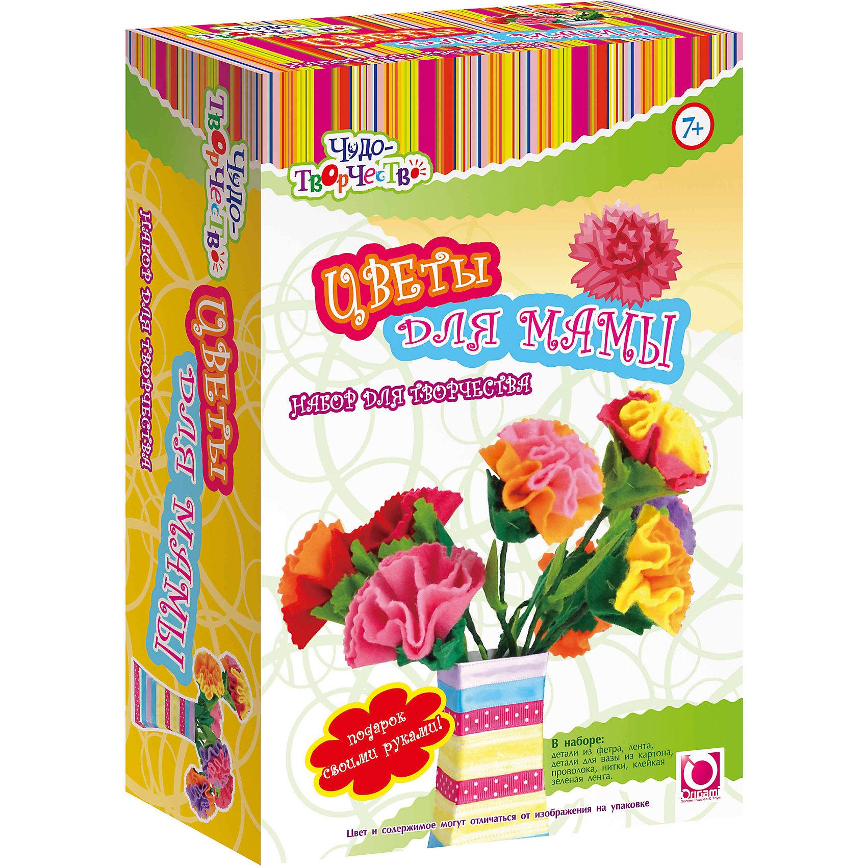 Набор для творчества Цветы для мамы, ОригамиНабор для творчества Цветы для мамы, Оригами – с этим набором юная рукодельница сотворит своими руками оригинальный букет.<br>Игрушка, сделанная своими руками - не просто поделка. Создавая ее, мы вкладываем частичку своего сердца и души. С помощью набора Цветы для мамы можно создать необычный набор с вазой и цветами из фетра. Такая поделка может стать прекрасным подарком любимой маме - ведь даритель заранее готовился, вложил в него всю любовь и теплоту рук!<br><br>Дополнительная информация:<br><br>- В наборе: детали из фетра, лента, детали для вазы из картона, проволока, нитки, клейкая зеленая лента<br>- Материал: фетр, текстиль, металл<br>- Размер упаковки: 47х25х40 см.<br>- Вес упаковки: 395 гр.<br><br>Набор для творчества Цветы для мамы, Оригами можно купить в нашем интернет-магазине.<br><br>Ширина мм: 470<br>Глубина мм: 250<br>Высота мм: 400<br>Вес г: 395<br>Возраст от месяцев: 72<br>Возраст до месяцев: 144<br>Пол: Унисекс<br>Возраст: Детский<br>SKU: 4075983