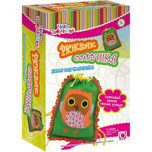 Набор для создания рюкзака Совушка, ОригамиШитьё<br>Набор для создания рюкзака Совушка, Оригами – этот набор поможет вашей девочке своими руками создать веселый, плюшевый рюкзак.<br>Эта чудесная совушка будет сопровождать девочку во всех ее прогулках и походах! Оригинальный рюкзачок с яркой аппликацией она сможет сшить сама — такая авторская вещь будет в единственном экземпляре. В подарочный набор от компании «Чудо-творчество» входят все инструменты и материалы, которые понадобятся для создания аксессуара. Готовый рюкзак имеет две лямки — его можно носить за спиной и на плече. Внутрь поместятся разные мелочи — кошелек, вкусная булочка и бутылка воды, сменка в школу или спортивная форма.<br><br>Дополнительная информация:<br><br>- В наборе: детали из фетра, нитки, ткань, веревка<br>- Размер упаковки: 47х25х40 см.<br>- Вес упаковки: 208 гр.<br><br>Набор для создания рюкзака Совушка, Оригами можно купить в нашем интернет-магазине.<br>Ширина мм: 470; Глубина мм: 250; Высота мм: 400; Вес г: 208; Возраст от месяцев: 72; Возраст до месяцев: 144; Пол: Унисекс; Возраст: Детский; SKU: 4075985;