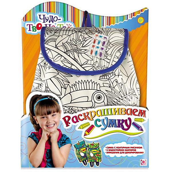 Сумка-рюкзак для раскрашивания Тукан, ОригамиНаборы для раскрашивания<br>Сумка-рюкзак для раскрашивания Тукан , Оригами – этот набор поможет ваше ребенку создать стильный и неповторимый аксессуар.<br>Набор Сумка-рюкзак для раскрашивания Тукан , Оригами, несомненно, порадует любого ребенка и надолго займет его внимание. Набор содержит рюкзак с контурным рисунком, 5 водостойких маркеров (сиреневого, желтого, салатового, голубого и розового цветов) и самоклеящиеся украшения для декорирования. С помощью элементов набора ваш ребенок сможет самостоятельно создать эксклюзивный рюкзак на свой вкус и цвет, а простая инструкция покажет, как это сделать. Рюкзак выполнен из прочного полиэстера и оформлен изображением самой экзотической тропической птицы тукана. Рюкзак закрывается сверху клапаном на липучку и дополнительно завязывается текстильными шнурками. Внутри содержит карман на молнии. Такой рюкзак пригодится в путешествии, прекрасно подойдёт для любителей активного отдыха.<br><br>Дополнительная информация:<br><br>- В наборе: сумка-рюкзак с контурным рисунком, 5 маркеров, самоклеящиеся украшения<br>- Размер упаковки: 29х25,5х4,6 см.<br>- Вес упаковки: 200 гр.<br><br>Сумку-рюкзак для раскрашивания Тукан , Оригами можно купить в нашем интернет-магазине.<br><br>Ширина мм: 290<br>Глубина мм: 255<br>Высота мм: 46<br>Вес г: 200<br>Возраст от месяцев: 60<br>Возраст до месяцев: 120<br>Пол: Унисекс<br>Возраст: Детский<br>SKU: 4075987