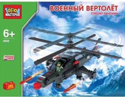 Конструктор Военный вертолет (стреляет ракетами) , 280 дет., Город мастеров