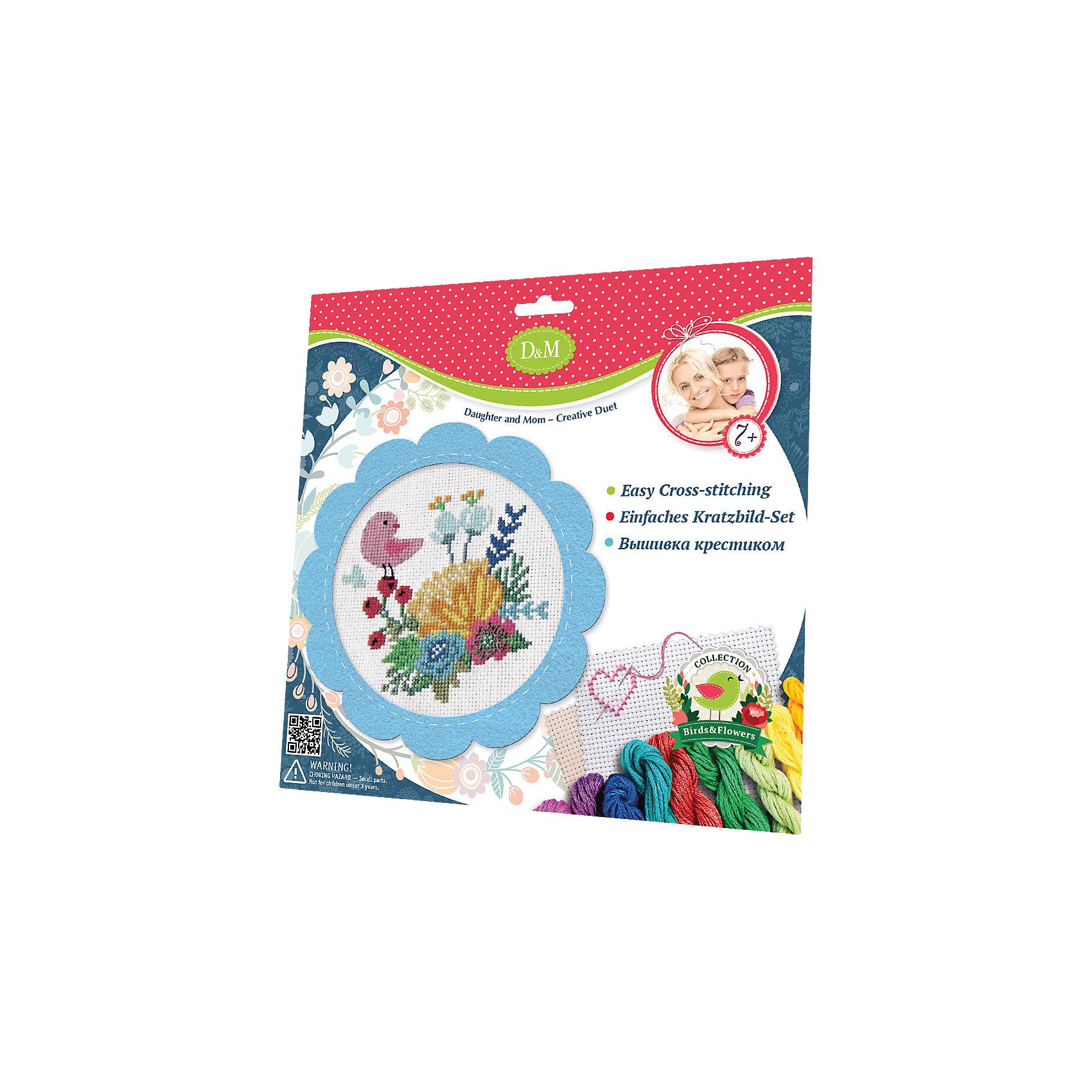 Делай с Мамой Набор для вышивания крестиком Цветы и птицы в голубой рамке чехол для samsung galaxy s5 printio ворон