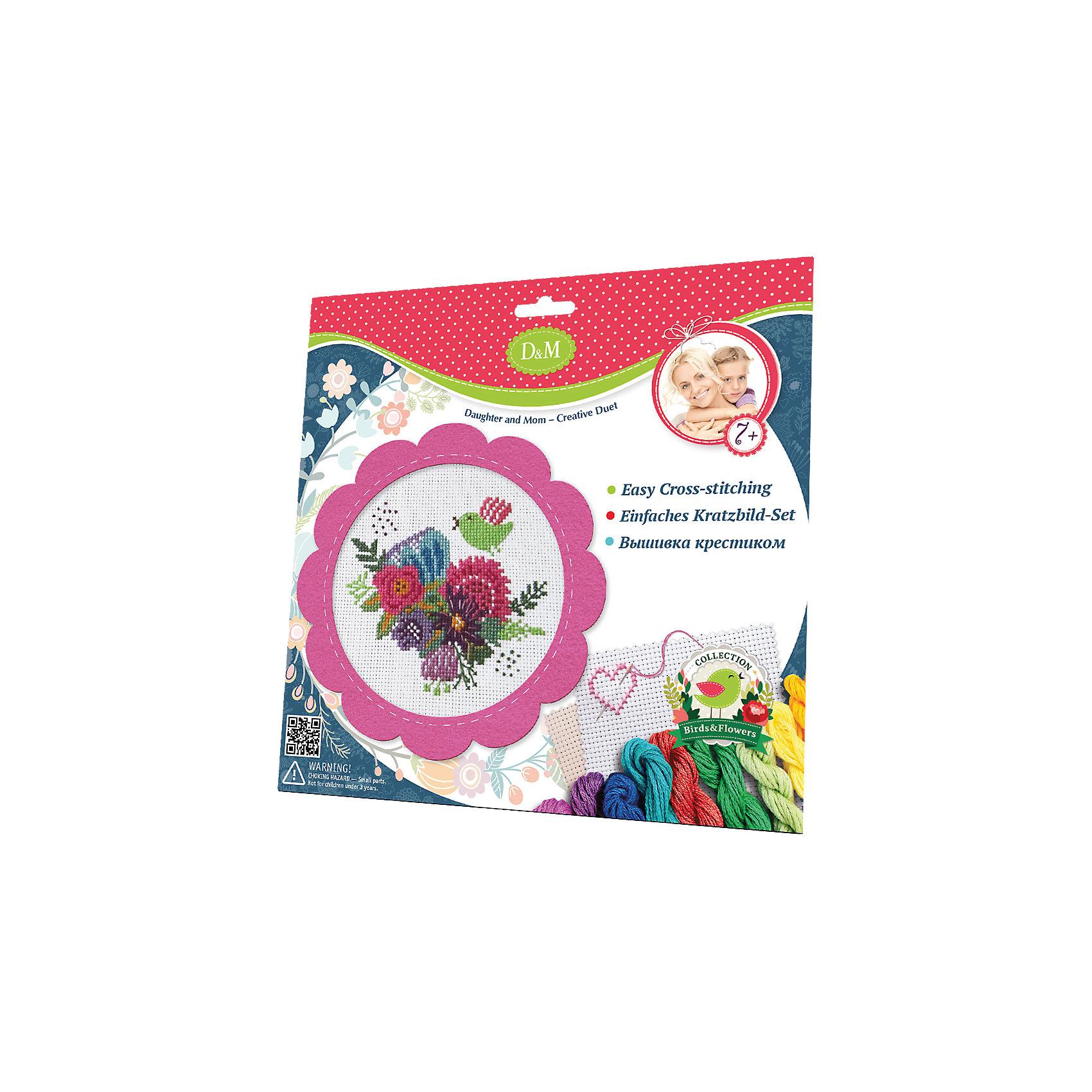 Набор для вышивания крестиком Цветы и птицы, Делай с МамойНабор для вышивания крестиком Цветы и птицы в розовой рамке – это отличный подарок для маленьких рукодельниц!<br>Вышивание - очень увлекательное занятие, которое, несомненно, доставит удовольствие каждому ребенку. А с набором для вышивания крестиком Цветы и птицы торговой марки Делай с мамой это еще и очень просто из-за канвы с уже нанесенным цветным рисунком! Простота исполнения основного элемента (крестика) позволит даже начинающему любителю рукоделия достичь потрясающего результата. А красивый рисунок-вышивка, вставленный в специальную розовую фетровую рамочку, прекрасно украсит любой интерьер и создаст уютную атмосферу в доме. В наборе Вы найдете все, что необходимо: фетровую рамочку, канву с нанесенным рисунком, нитки, металлическую иголку. Вышивание крестиком поможет ребенку научиться пользоваться инструментами для шитья и поспособствует развитию творческих способностей.<br><br>Дополнительная информация:<br><br>- В наборе: фетровая рамка, канва для вышивания, мулине, иголка<br>- Размер упаковки: 220 х 20 х 240 мм.<br>- Вес: 300 гр.<br><br>Набор для вышивания крестиком Цветы и птицы в розовой рамке можно купить в нашем интернет-магазине.<br><br>Ширина мм: 250<br>Глубина мм: 5<br>Высота мм: 245<br>Вес г: 300<br>Возраст от месяцев: 84<br>Возраст до месяцев: 168<br>Пол: Унисекс<br>Возраст: Детский<br>SKU: 4085731