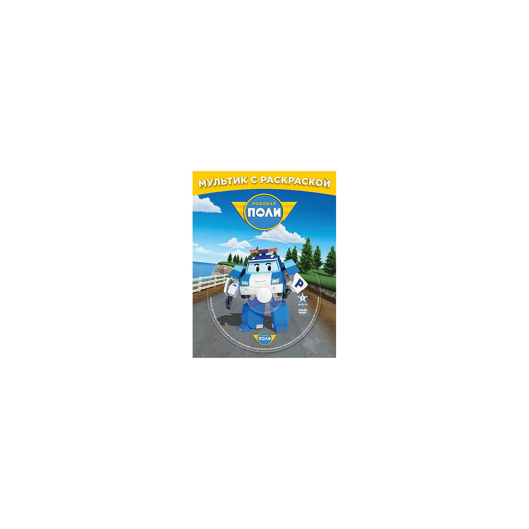 dvd диск ребенок и уход за нми: