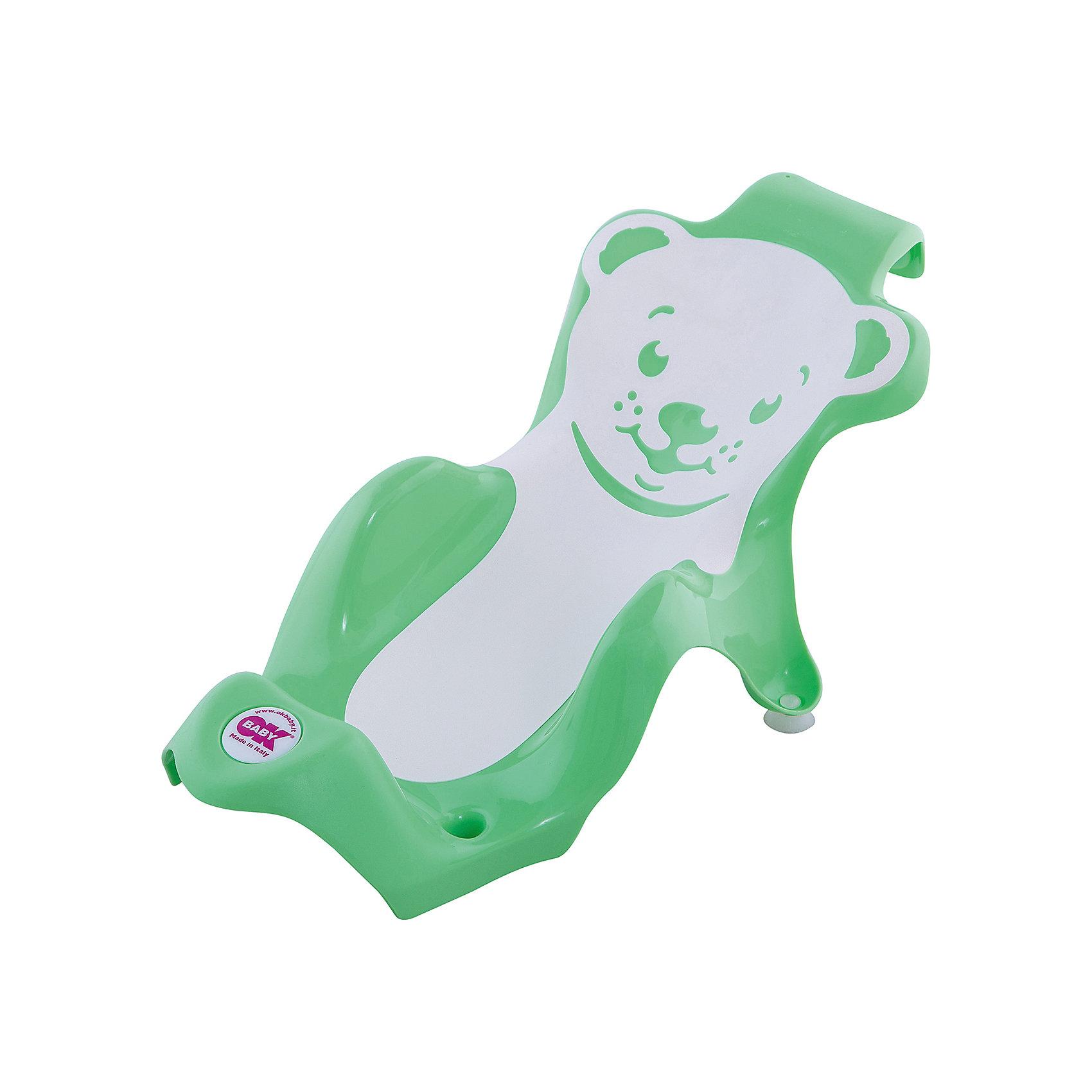OK Baby Горка для купания Buddy, Ok Baby, зеленый