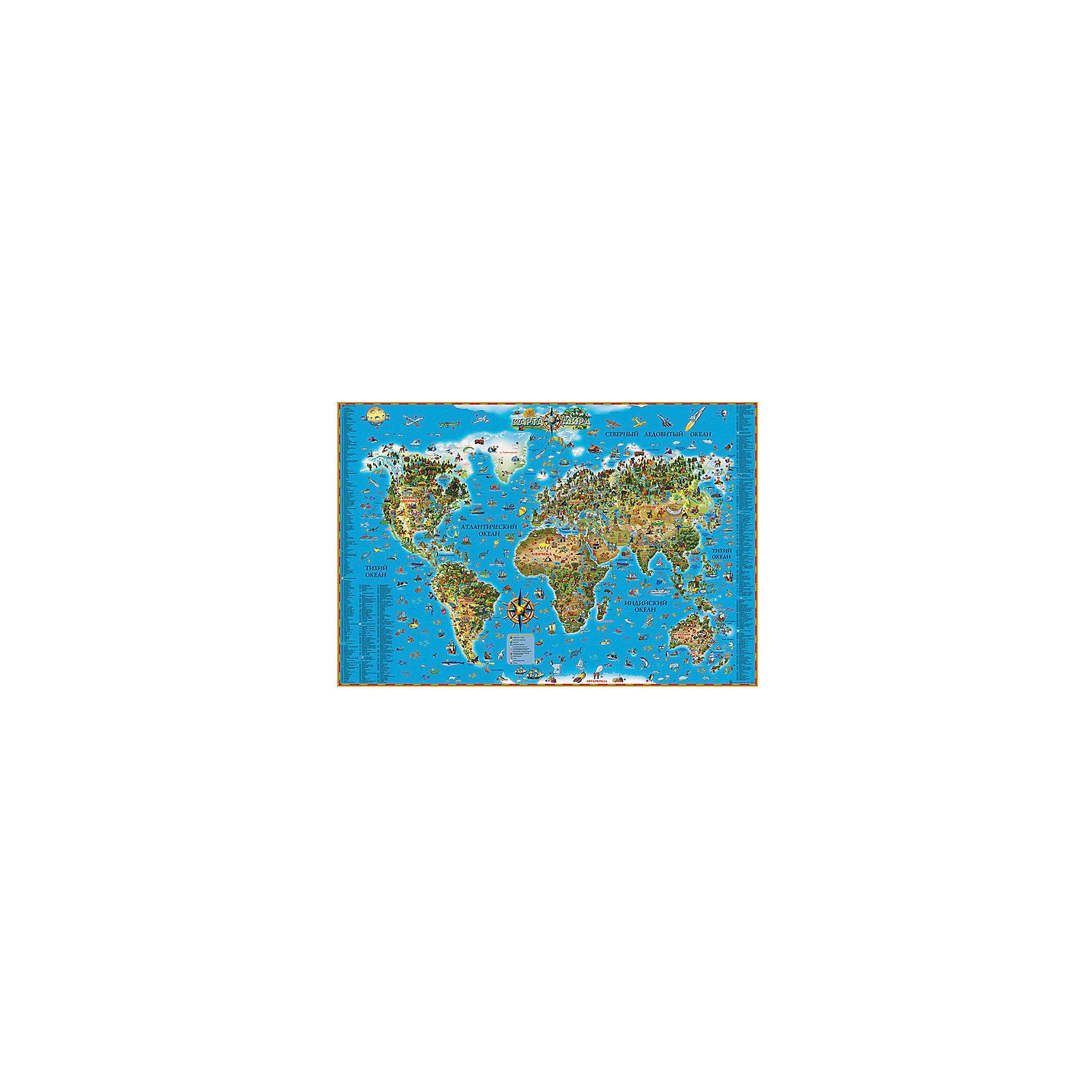 Карта мираЯркое наглядное пособие сделает урок окружающего мира или географии увлекательным и веселым. На карте изображены  животные, растения, архитектурные памятники и другие объекты, расположенные в строгом географическом соответствии. С помощью них ребенок быстрее усвоит учебный материал, если вы превратите процесс обучения в игру.<br><br>Дополнительная информация:<br><br>- Карта в картонном тубусе.<br>- Материал: бумага.<br>- Размер: 122х79 см. <br>- Масштаб: <br><br>Карту мира можно купить в нашем магазине.<br><br>Ширина мм: 960<br>Глубина мм: 60<br>Высота мм: 960<br>Вес г: 451<br>Возраст от месяцев: 36<br>Возраст до месяцев: 2147483647<br>Пол: Унисекс<br>Возраст: Детский<br>SKU: 4093397
