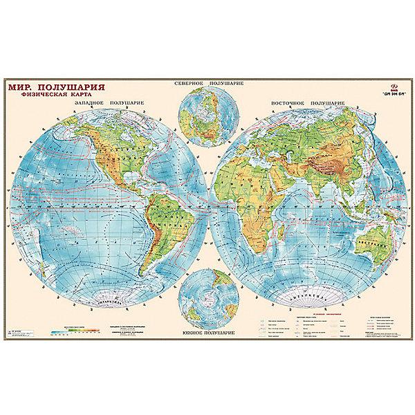 Физическая карта  Полушария, масштаб 1:34Атласы и карты<br>Карта выполнена в виде двух отдельных полушарий – восточного и западного – с точным разделением их по долготе и соблюдением общепринятых условных обозначений ландшафта земной коры. Ламинированное покрытие придает не только эстетичный вид, но и защищает физическую карту полушарий от повреждений, влаги и выцветания на солнце.<br><br>Дополнительная информация:<br><br>- Карта в картонном тубусе.<br>- Материал: бумага.<br>- Масштаб: 1: 4.<br><br>Физическую карту  Полушария (масштаб 1:34) можно купить в нашем магазине.<br>Ширина мм: 960; Глубина мм: 56; Высота мм: 56; Вес г: 398; Возраст от месяцев: 36; Возраст до месяцев: 2147483647; Пол: Унисекс; Возраст: Детский; SKU: 4093400;