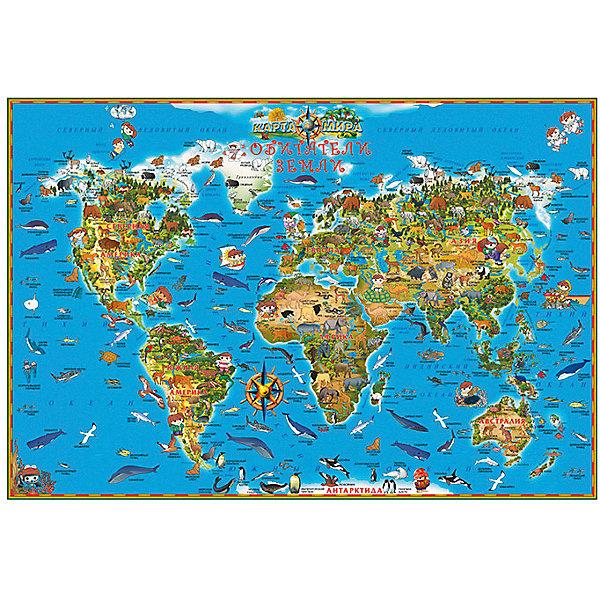 Складная карта Обитатели ЗемлиАтласы и карты<br>Складная карта для детей представлена в твердой обложке, при раскрытии увеличивается, благодаря чему очень удобна и практична в использовании, ей можно пользоваться не только дома, но и взять с собой в дорогу. С помощью  карты Обитатели земли ребенок легко усвоит названия континентов, островов, морей и океанов, связав их со знакомыми животными. <br><br>Дополнительная информация:<br><br>- Материал: ламинированная бумага.<br>- Размер в разложенном виде: 90х55.<br>- Формат: 30х21 см.<br>- Тип обложки: мягкая. <br><br>Складную карту Обитатели Земли можно купить в нашем магазине.<br>Ширина мм: 295; Глубина мм: 210; Высота мм: 3; Вес г: 82; Возраст от месяцев: 36; Возраст до месяцев: 2147483647; Пол: Унисекс; Возраст: Детский; SKU: 4093406;