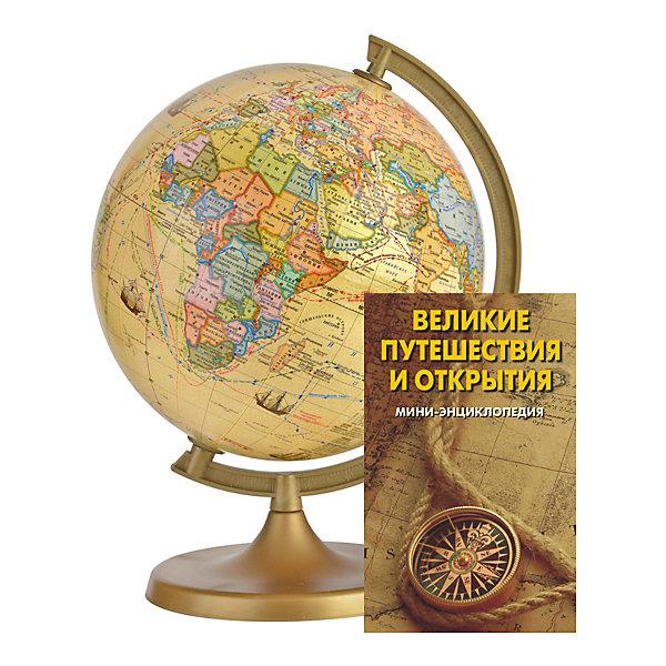 Глобус Великие путешествия и открытия 22 см и мини-энциклопедияГлобусы<br>Глобус даёт возможность наглядно изучать пути древних мореплавателей. Страны выделены цветом, отмечены столицы, крупные города, водоемы, морские порты. Комплектуется мини-энциклопедией, в которой размещена биография   великих путешественников  и открывателей.<br><br>Дополнительная информация:<br><br>- Материал: бумага, пластик.<br>- Размер глобуса: d-22 см.<br>- Высота с подставкой: 30.5 см.<br>- Комплектация: глобус, мини-энциклопедия Великие путешествия и открытия. <br><br>Глобус Великие путешествия и открытия (22 см) и мини-энциклопедию можно купить в нашем магазине.<br>Ширина мм: 225; Глубина мм: 220; Высота мм: 225; Вес г: 513; Возраст от месяцев: 36; Возраст до месяцев: 2147483647; Пол: Унисекс; Возраст: Детский; SKU: 4093411;