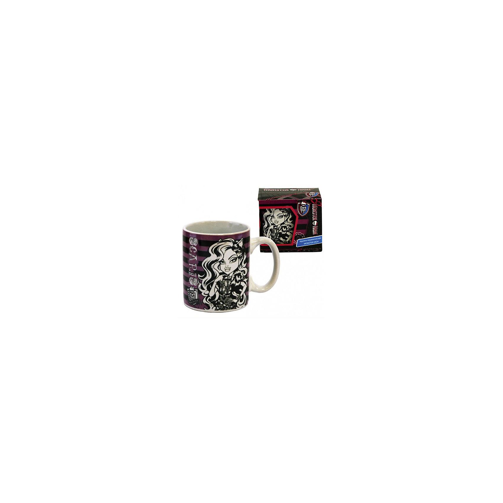 Керамическая кружка 300 мл, Monster High